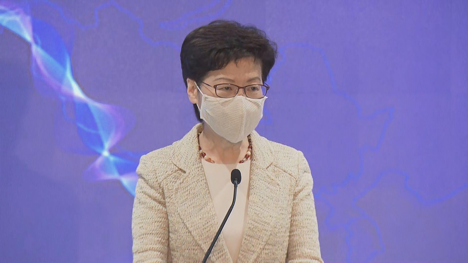 林鄭月娥︰香港穩定疫苗供應和疫苗基建令多地羨慕