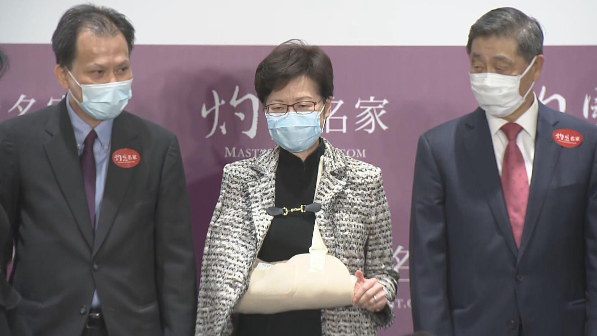 林鄭復工 稱受傷啟發她局面好仍不能掉以輕心