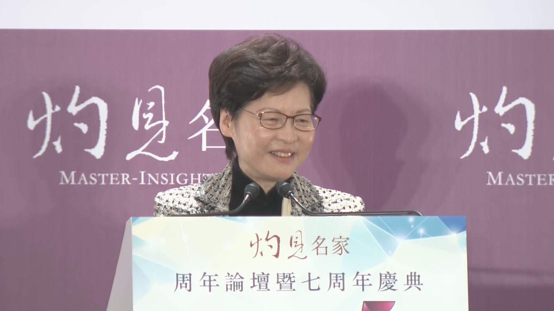 林鄭料未來五年工作更稱心 籲有志者參選立法會