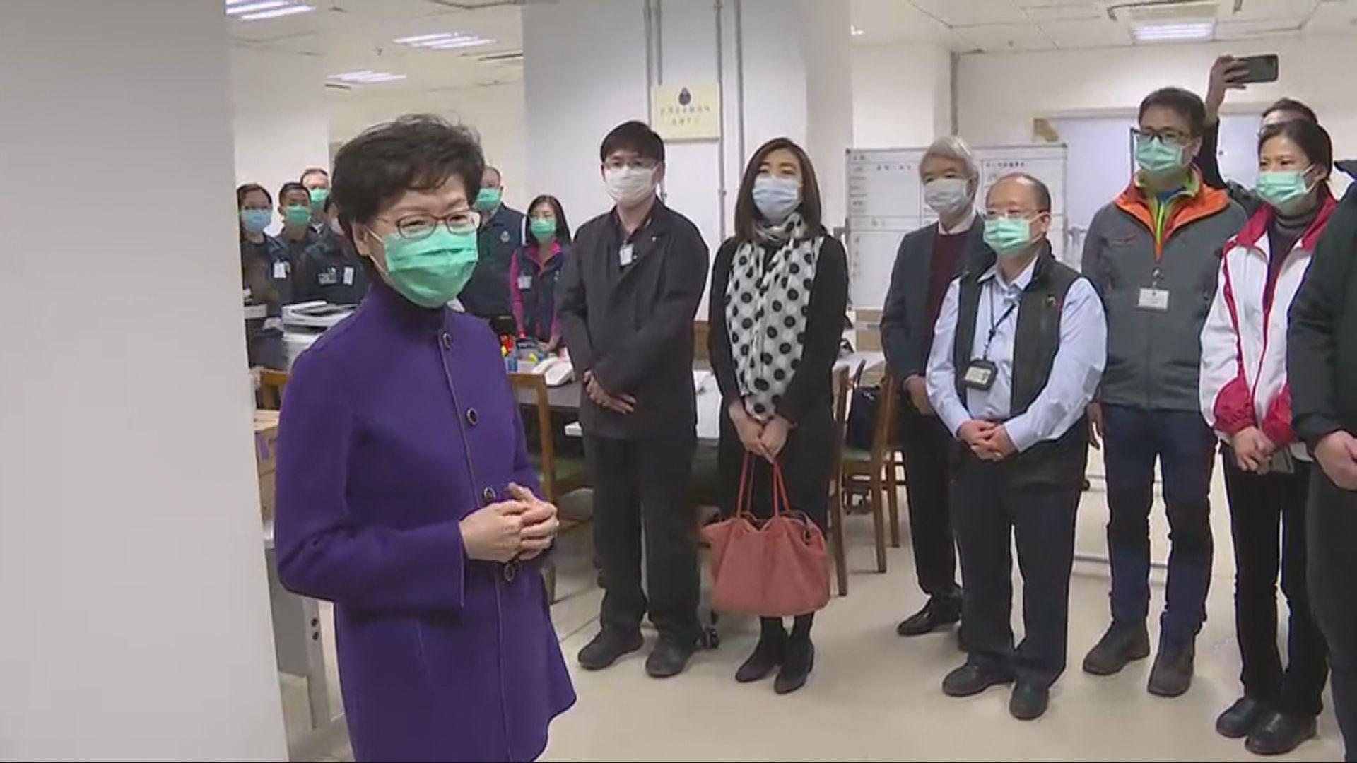 林鄭月娥到訪衞生防護中心及駿洋邨