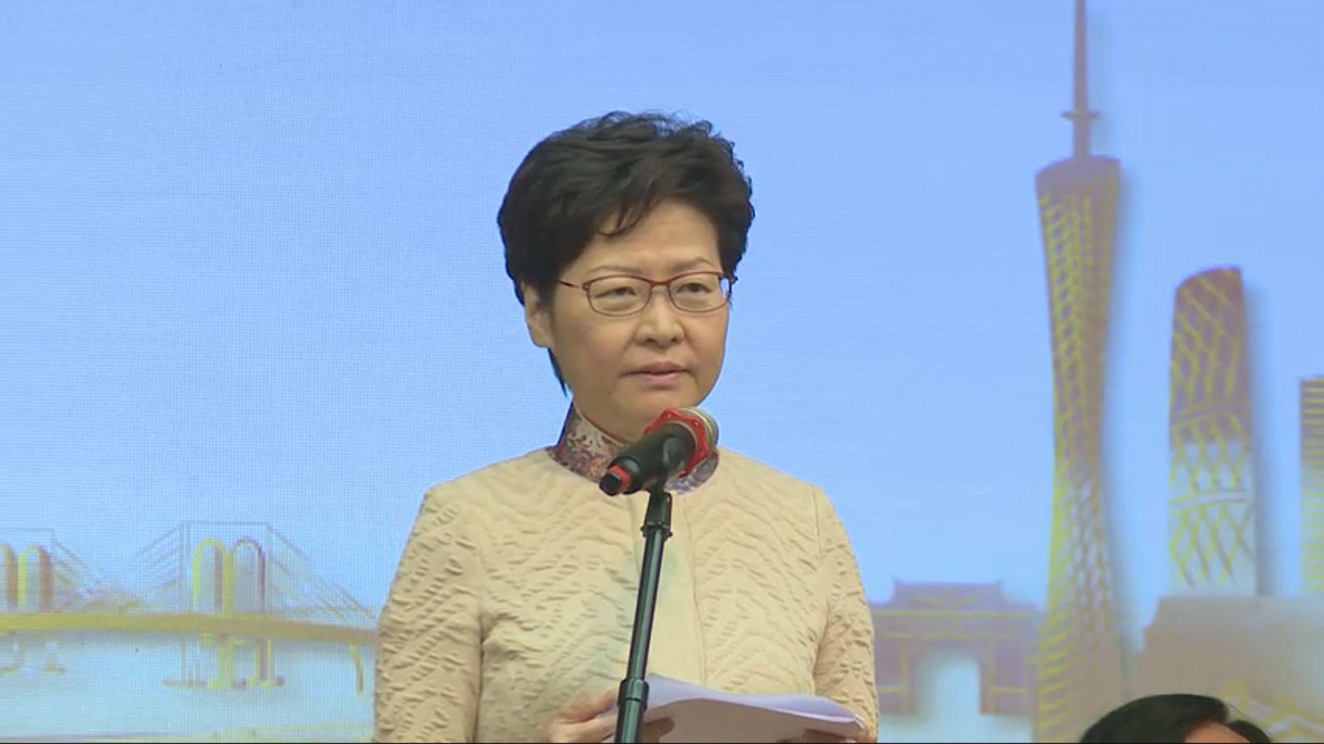 林鄭月娥:政府會竭盡全力止暴制亂