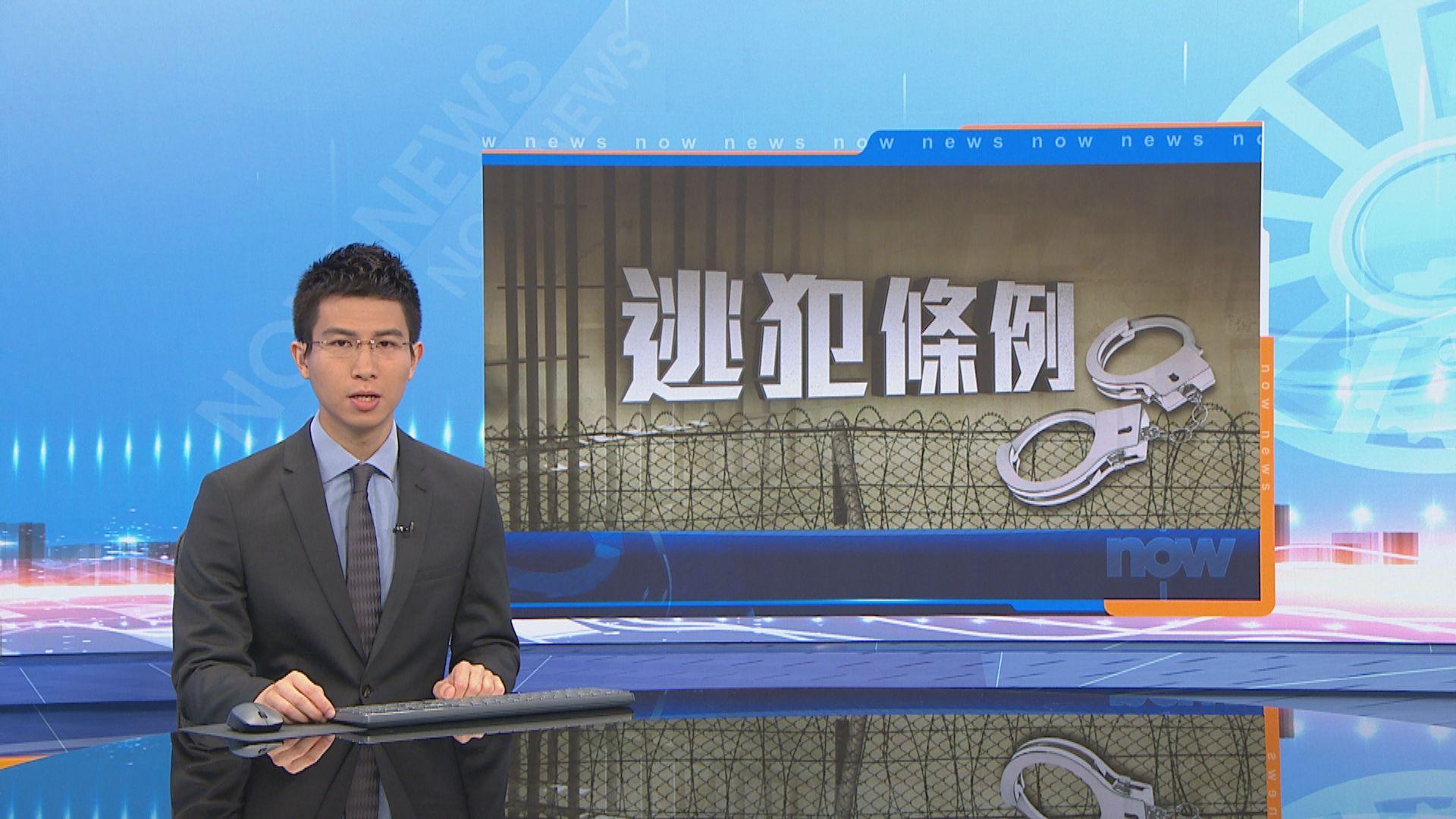 林鄭:鄭若驊等官員下午記者會講解逃犯條例修訂