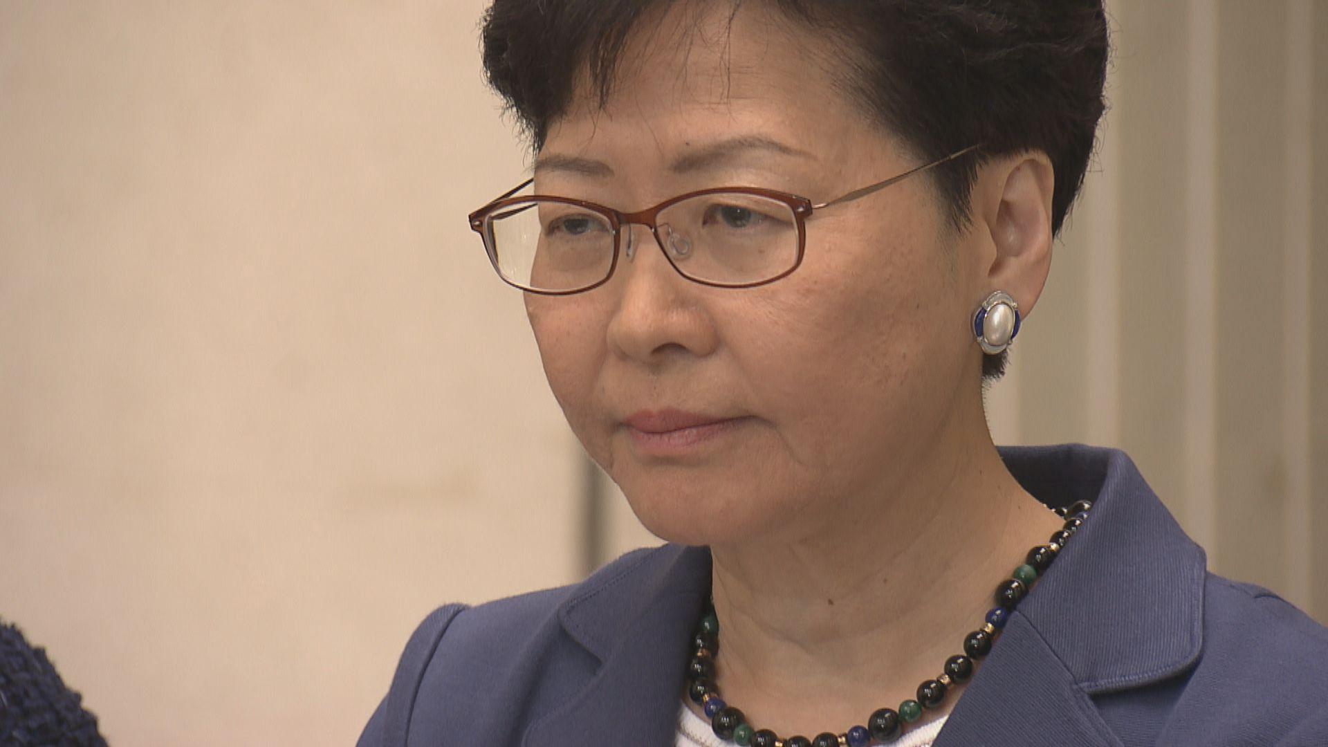 【逃犯條例】林鄭:許多團體支持修例會繼續相關工作
