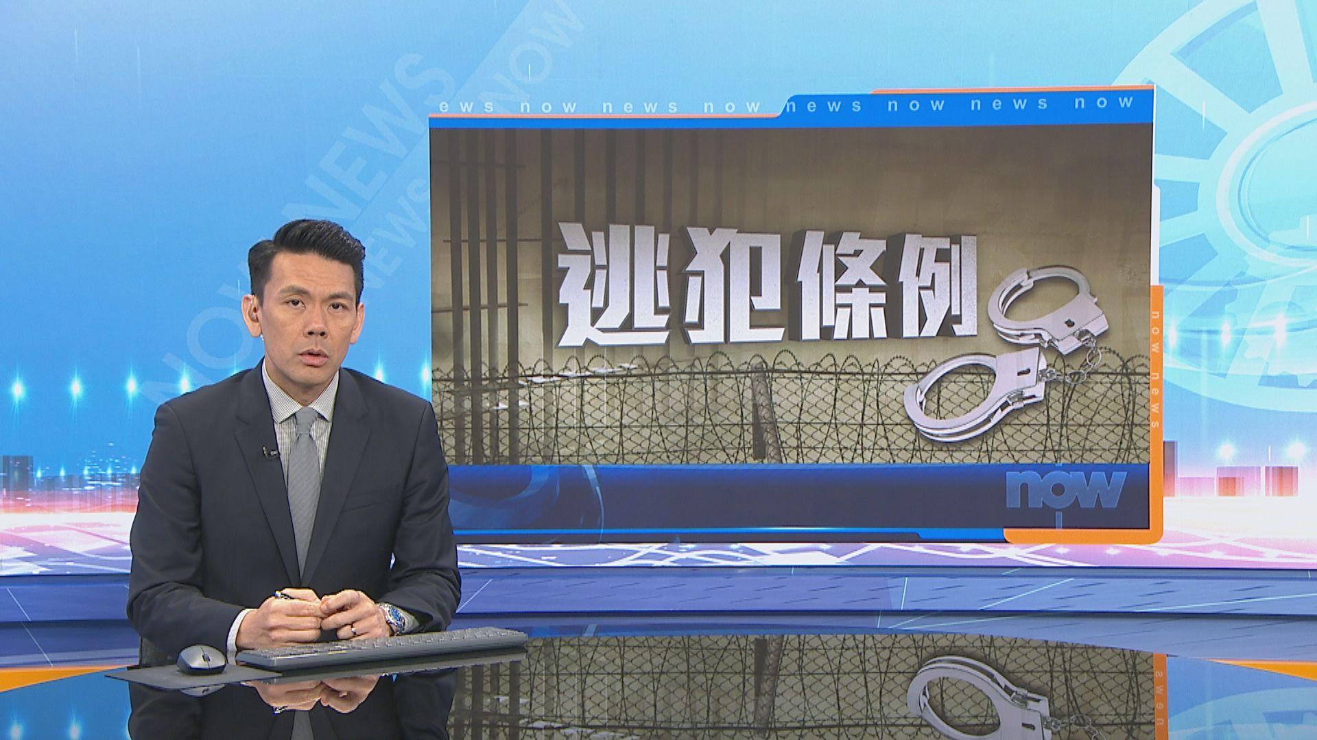 林鄭月娥︰行政聲明保靈活性有法律效力