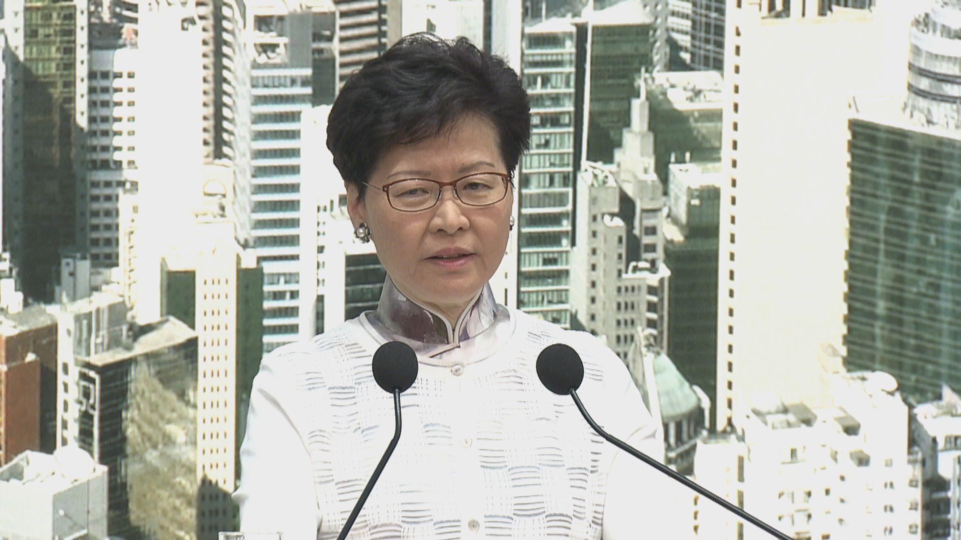 林鄭:暫緩修訂不等於撤回