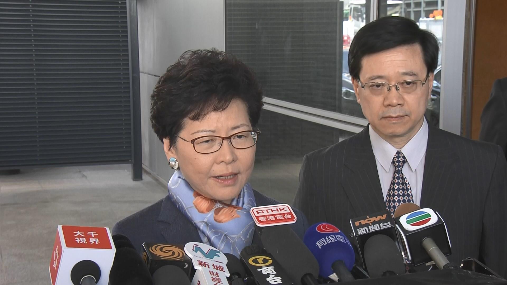 林鄭:陳同佳最快十月獲釋 修例有逼切性