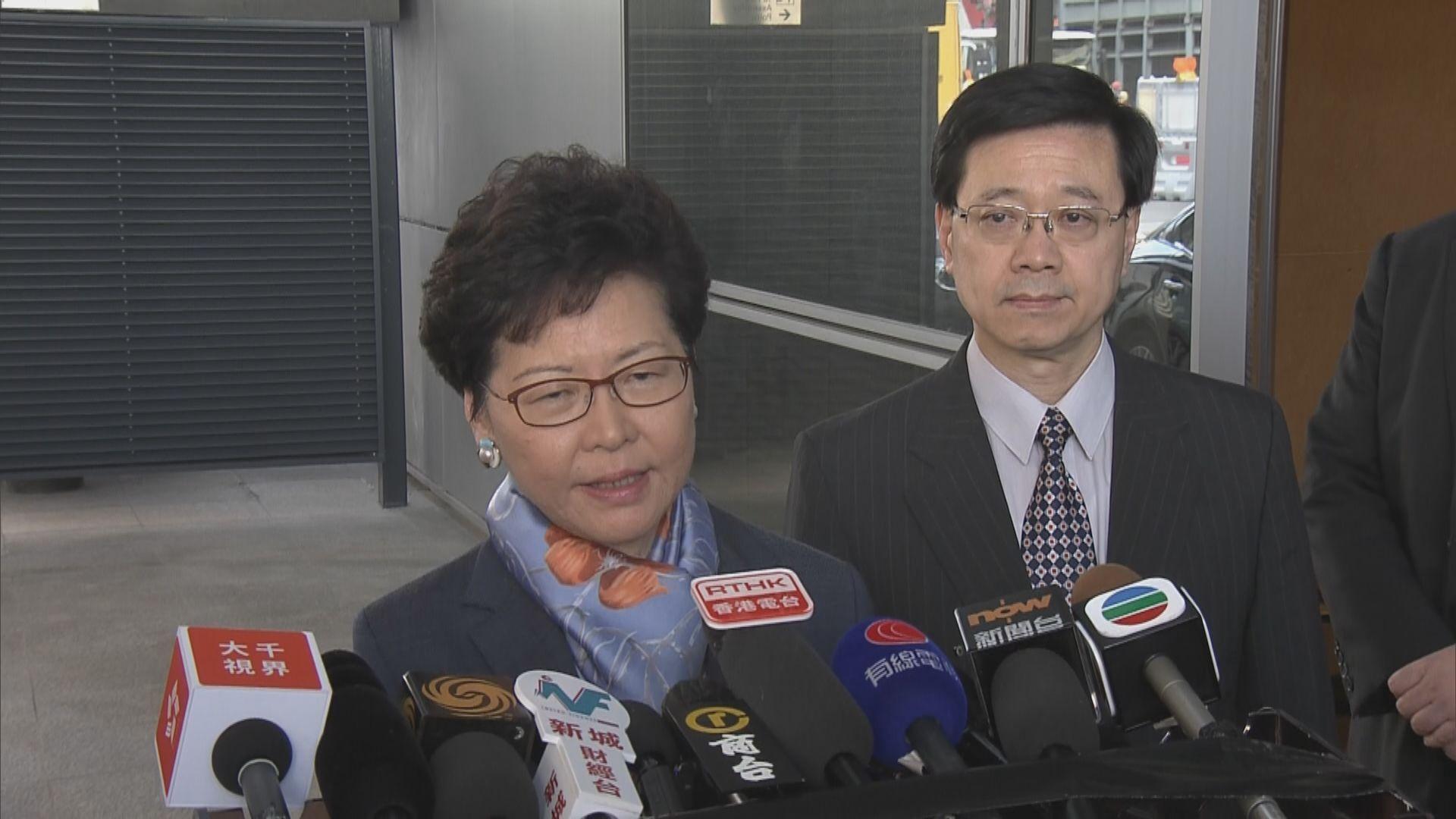 林鄭:如有可消除對修例疑慮的建議會再考慮