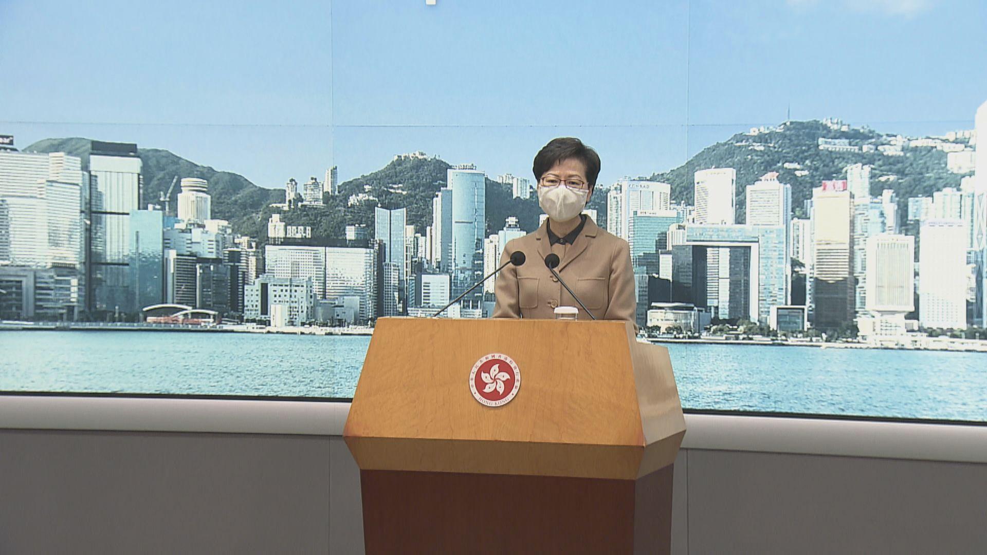 林鄭:聖誕前再推抗疫基金 針對幫助嚴重受影響行業