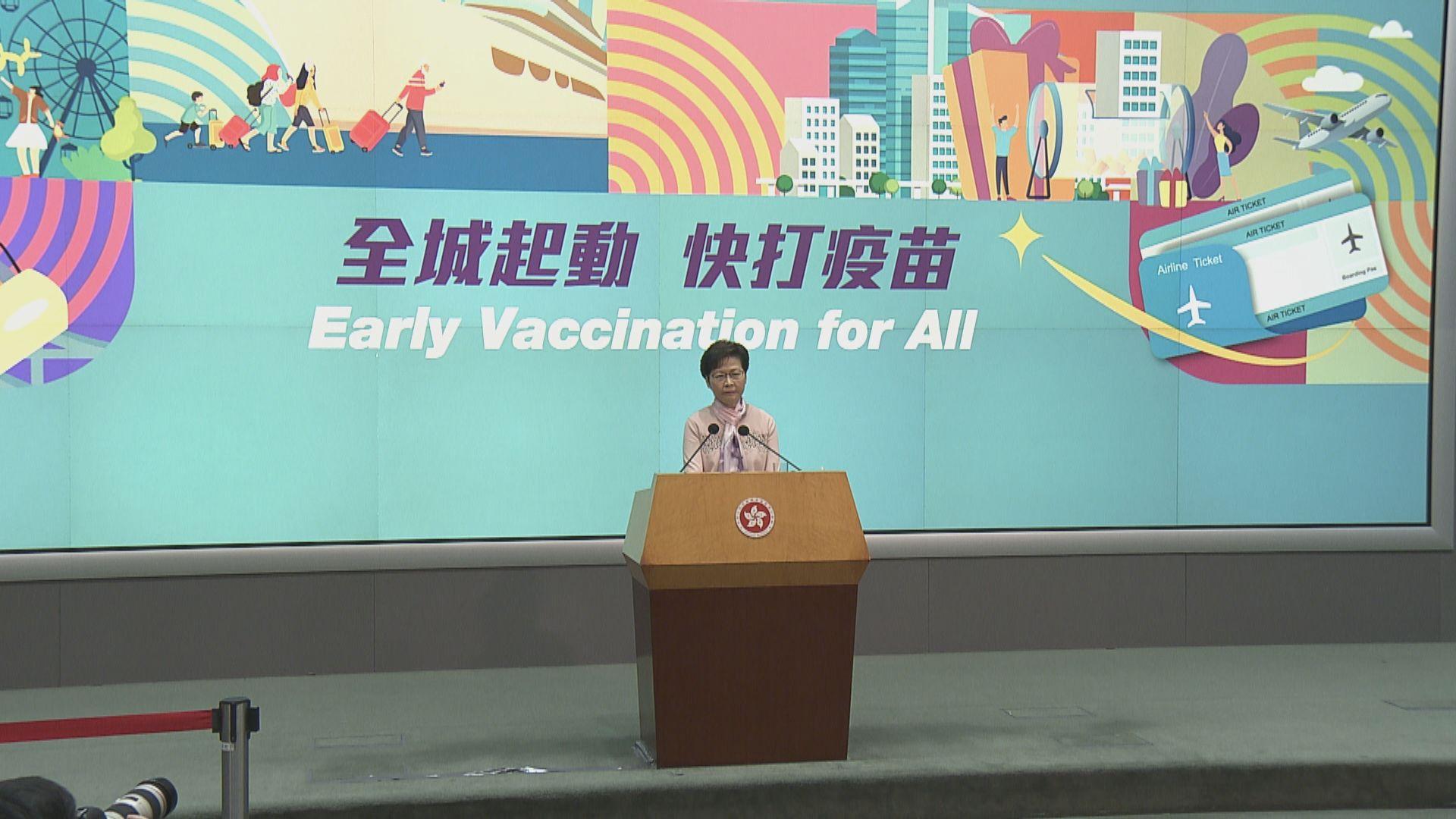 林鄭對批評同樂會言論遺憾 指不接受分化社會言論