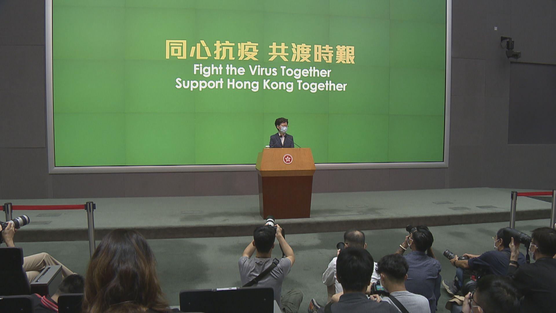 林鄭月娥:內會恢復運作後會優先處理國歌法