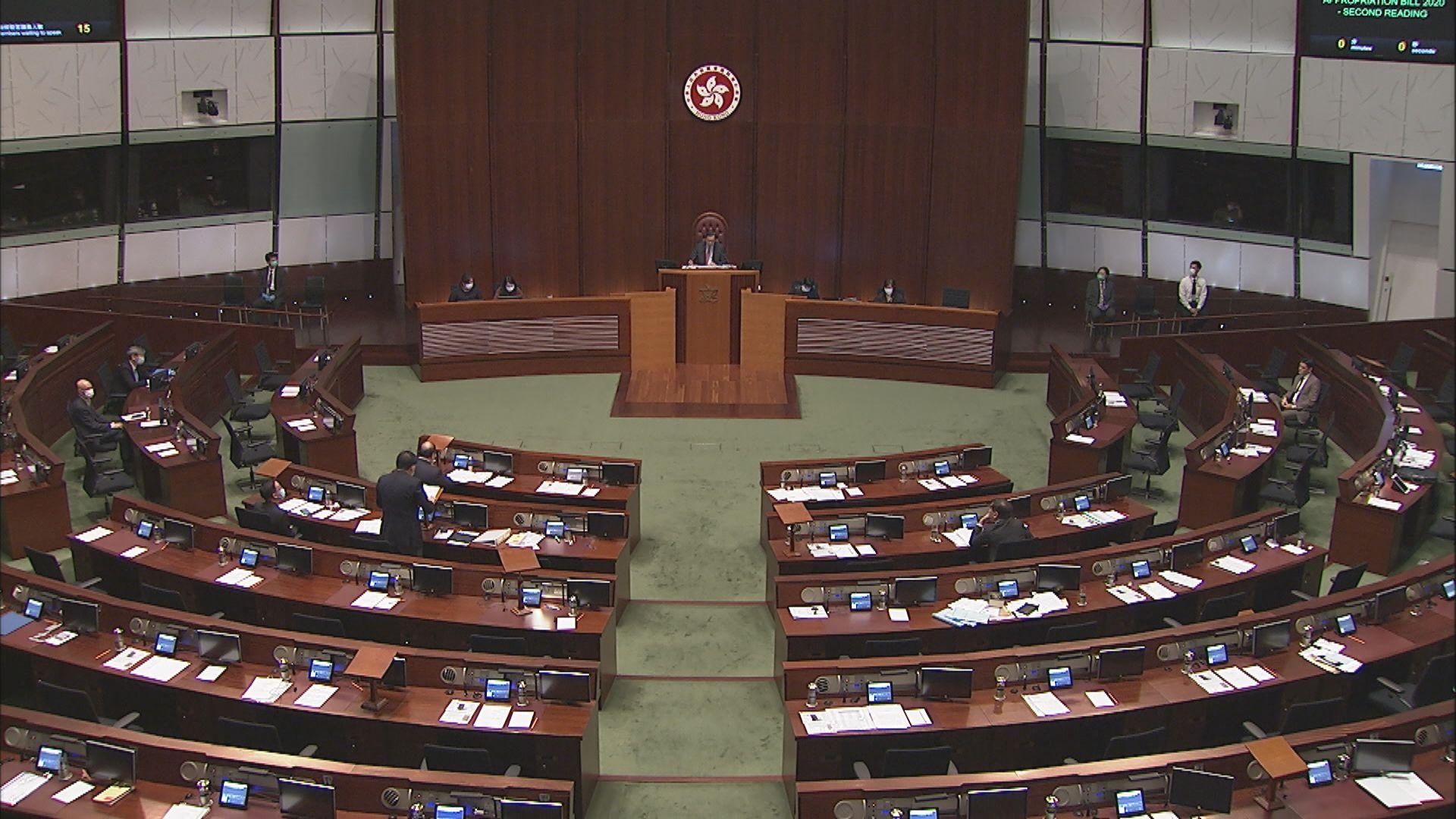 林鄭月娥期望盡快在立法會恢復國歌法二讀審議
