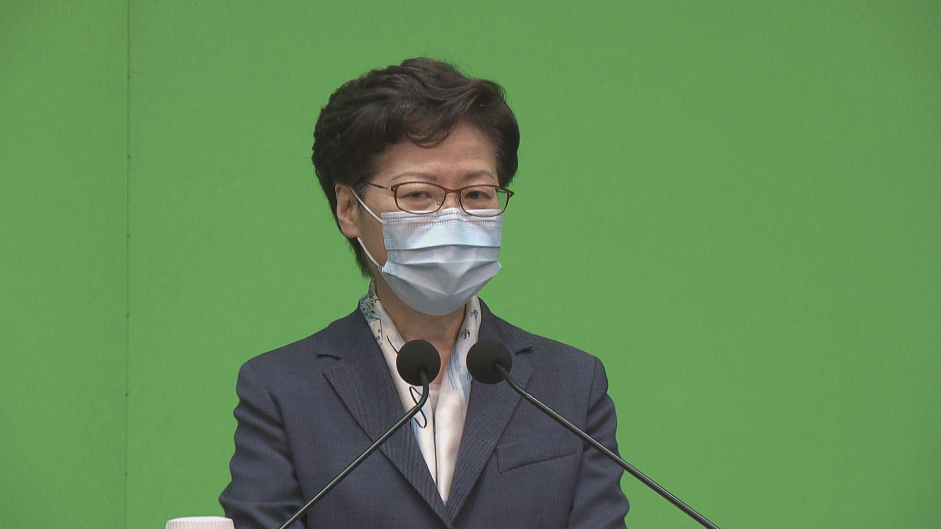 林鄭盼周五內會解決停擺局面 籲民主派回頭是岸