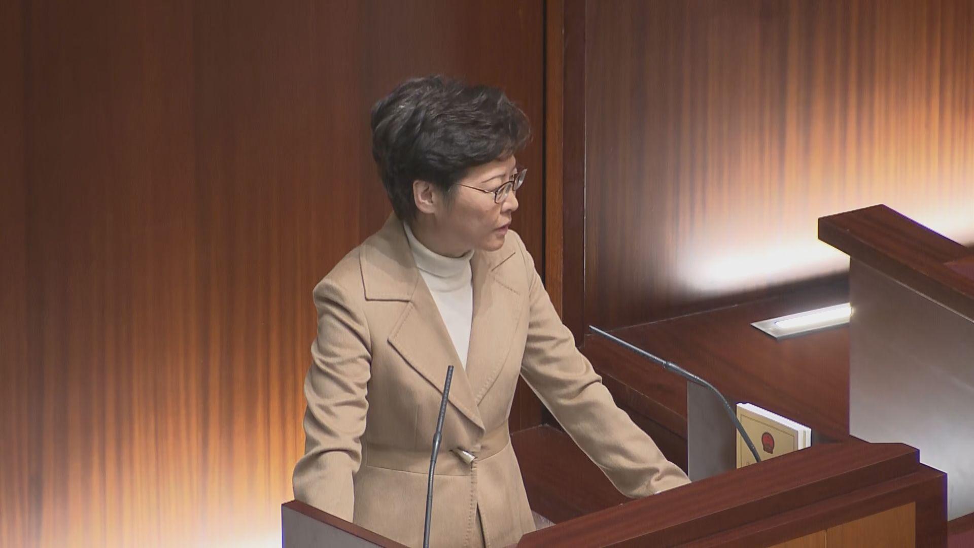 被要求下台 林鄭:會繼續履行特首職務
