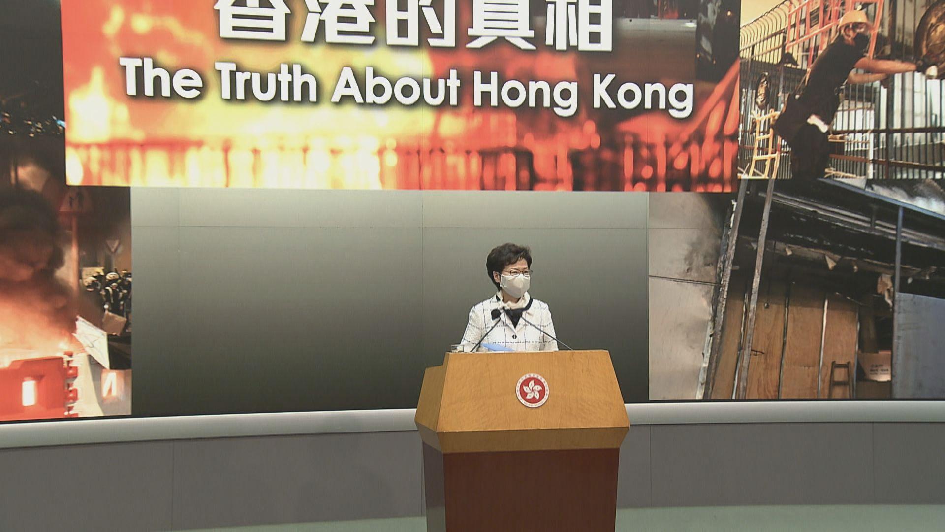 林鄭:接納監警會報告所有建議 有人抹黑警察