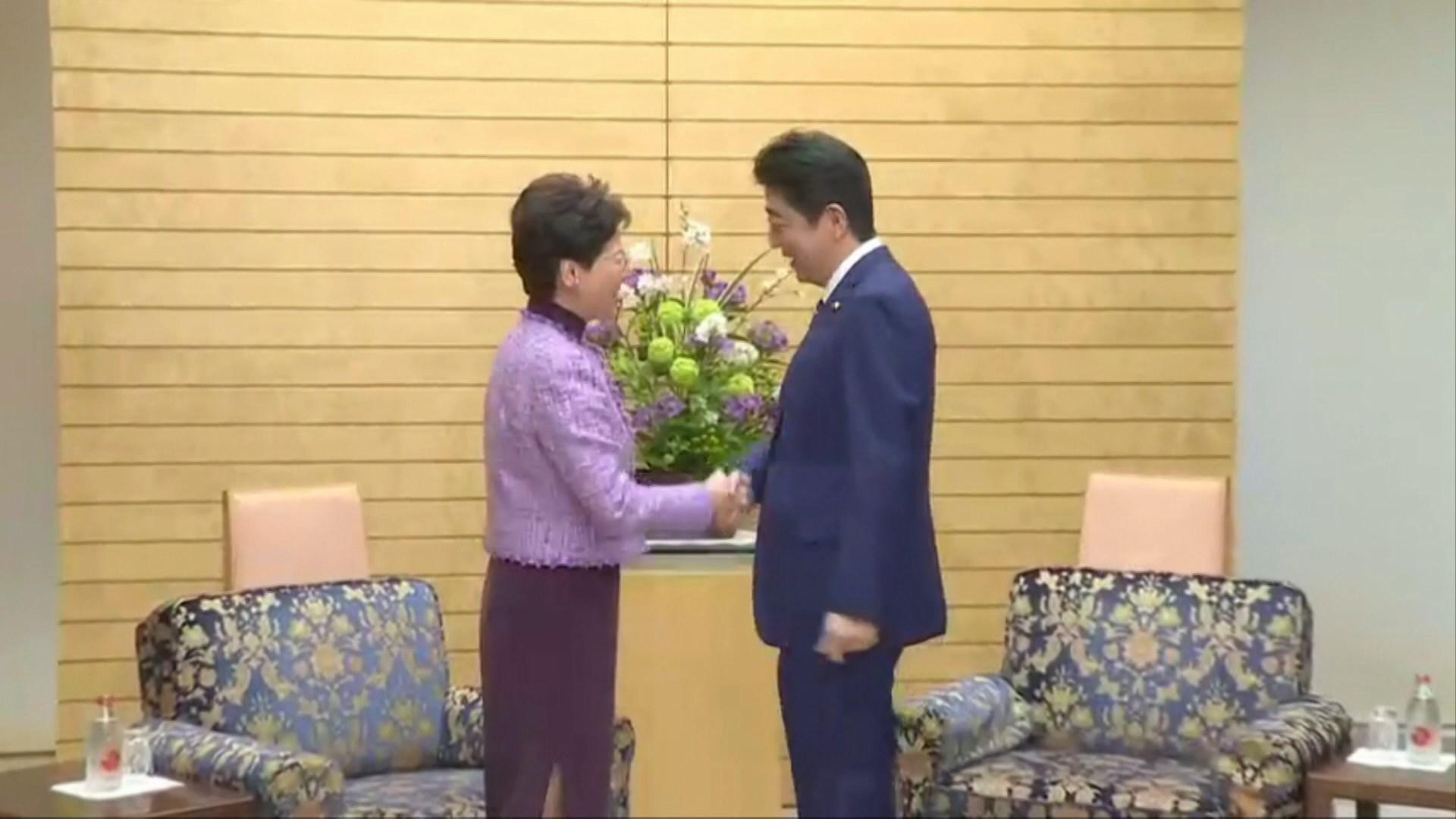 林鄭月娥訪日與首相安倍晉三會面