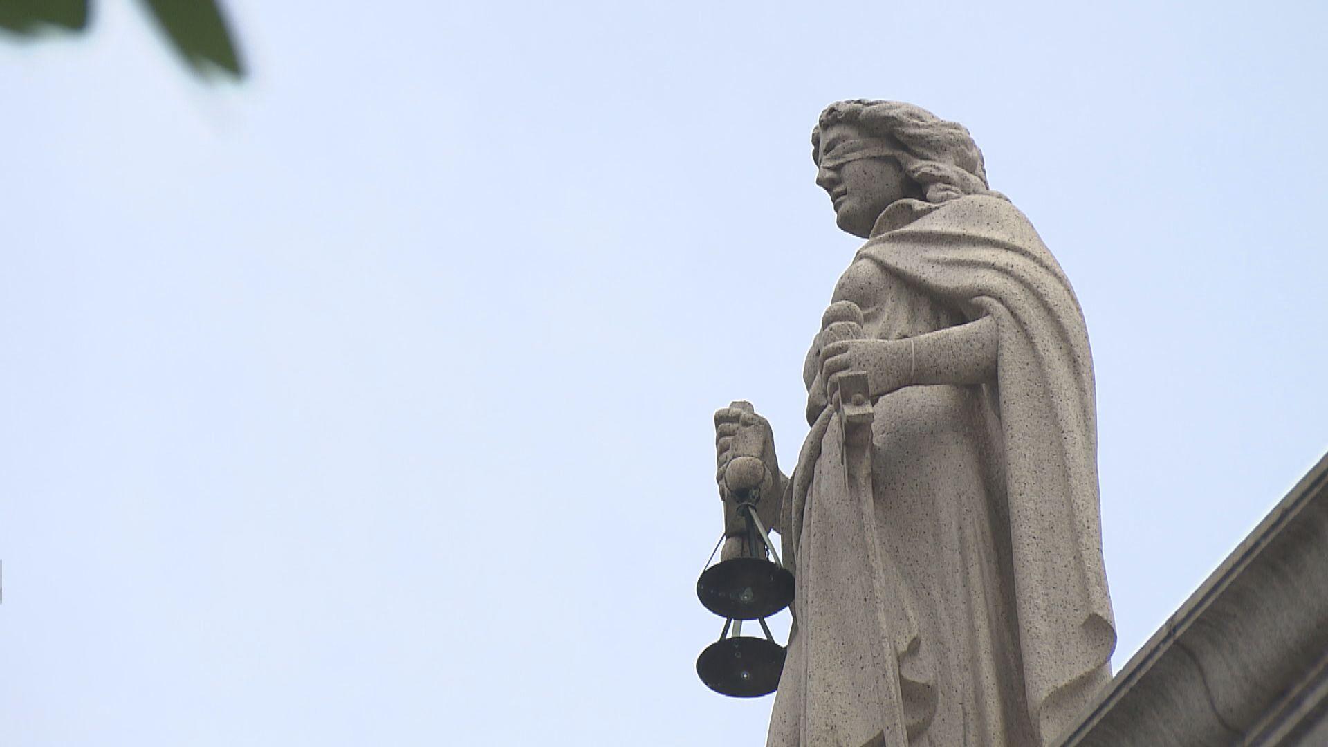 林鄭:不應以任何方式向法官或法院施壓