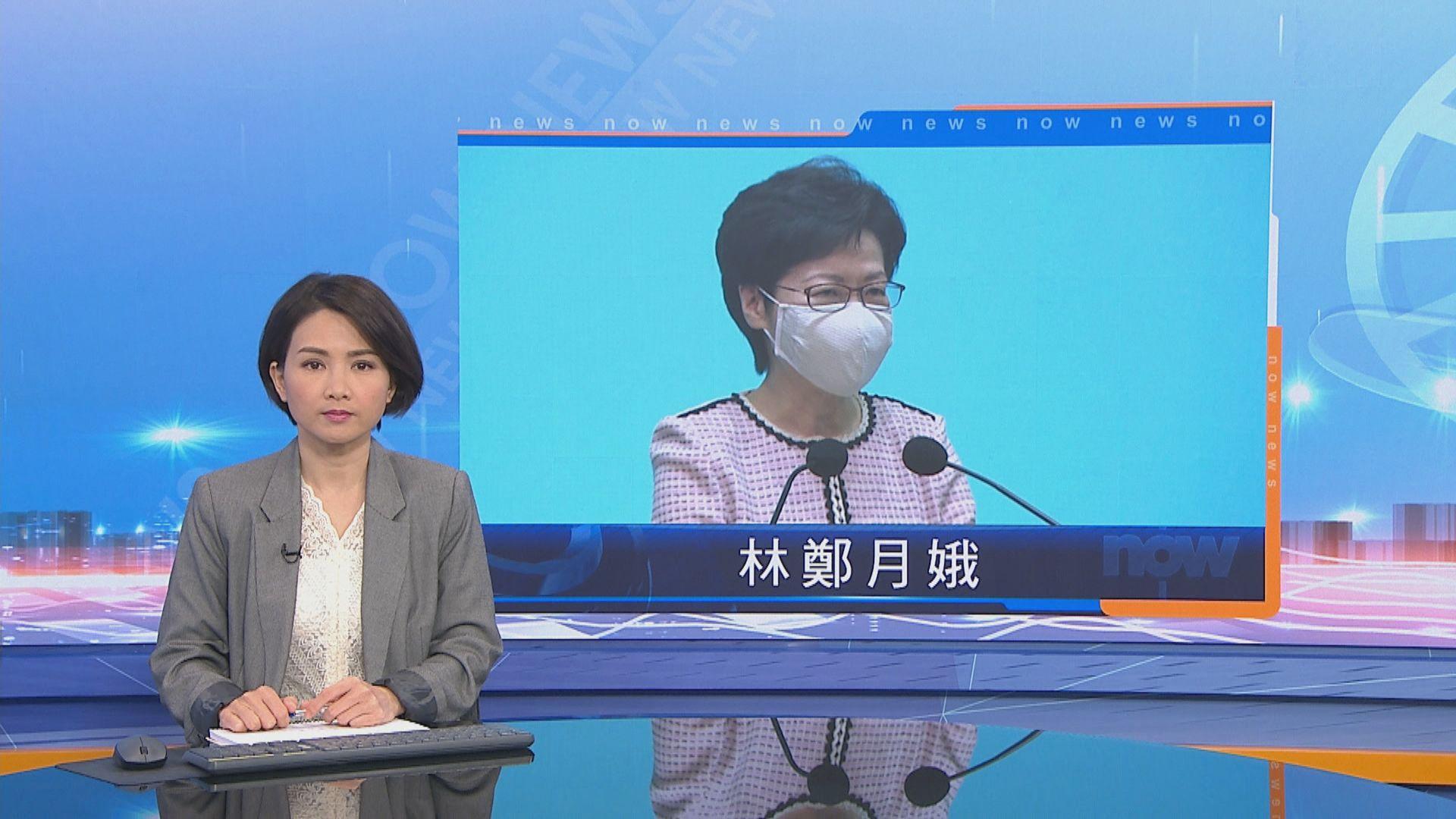 林鄭︰不應肆意批評法官裁決 特首不干預司法機關