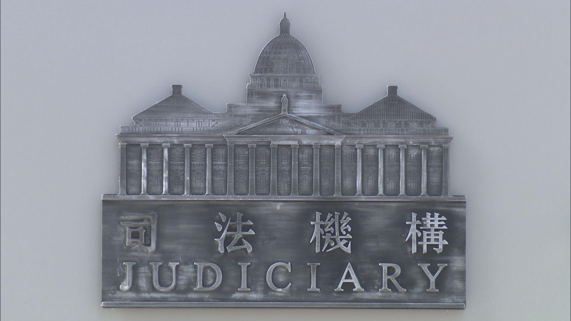 林鄭:即使香港以行政主導 特首亦不會干預司法機關