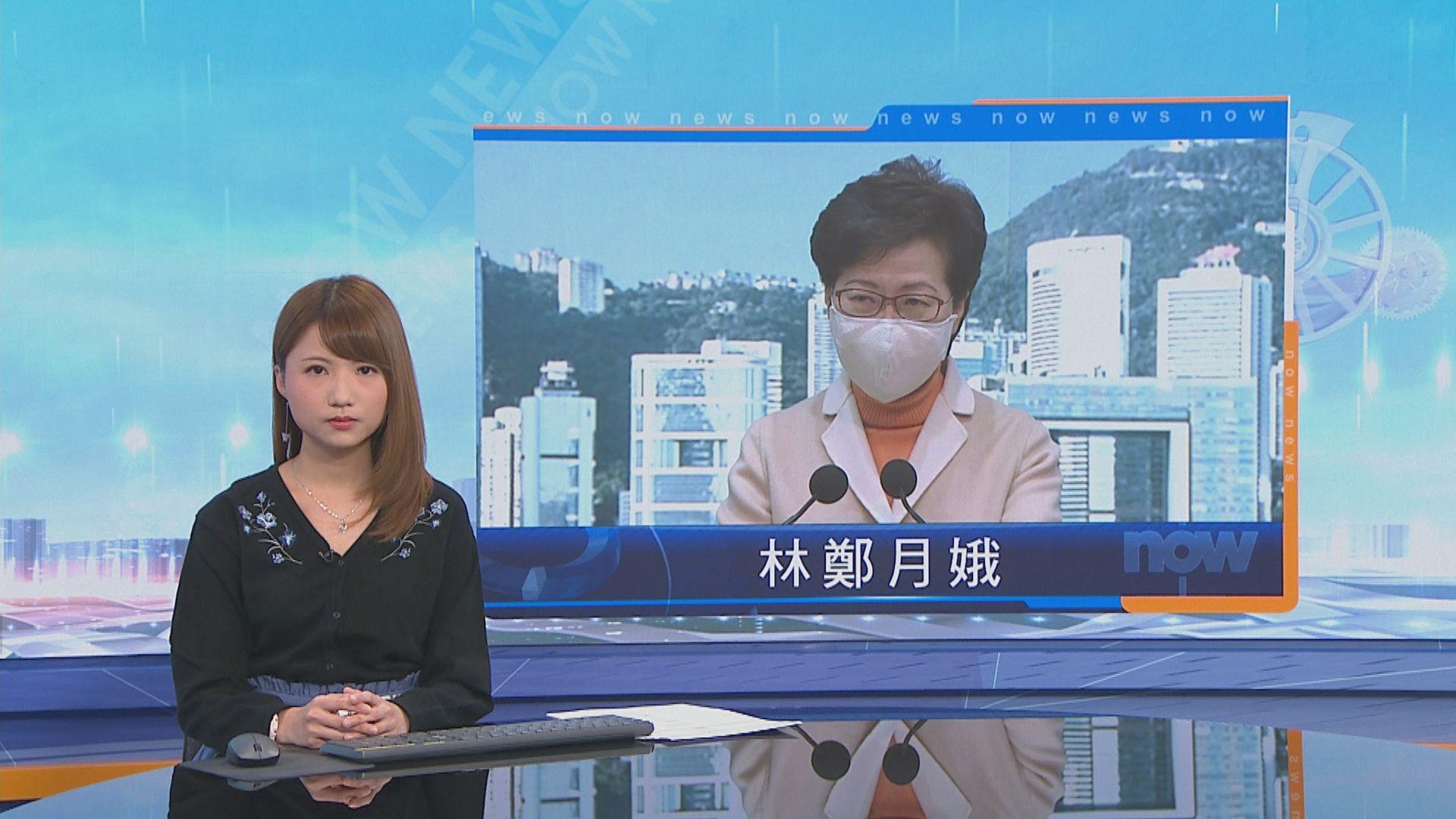 林鄭:人民日報評論黎智英保釋不會對司法機構構成壓力