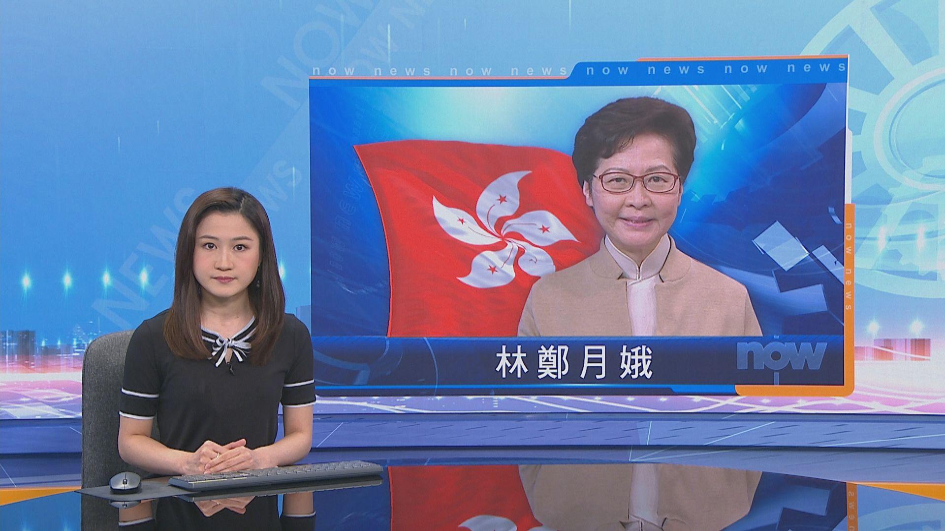 林鄭:凍結黎智英資產說明政府認真維護國家安全