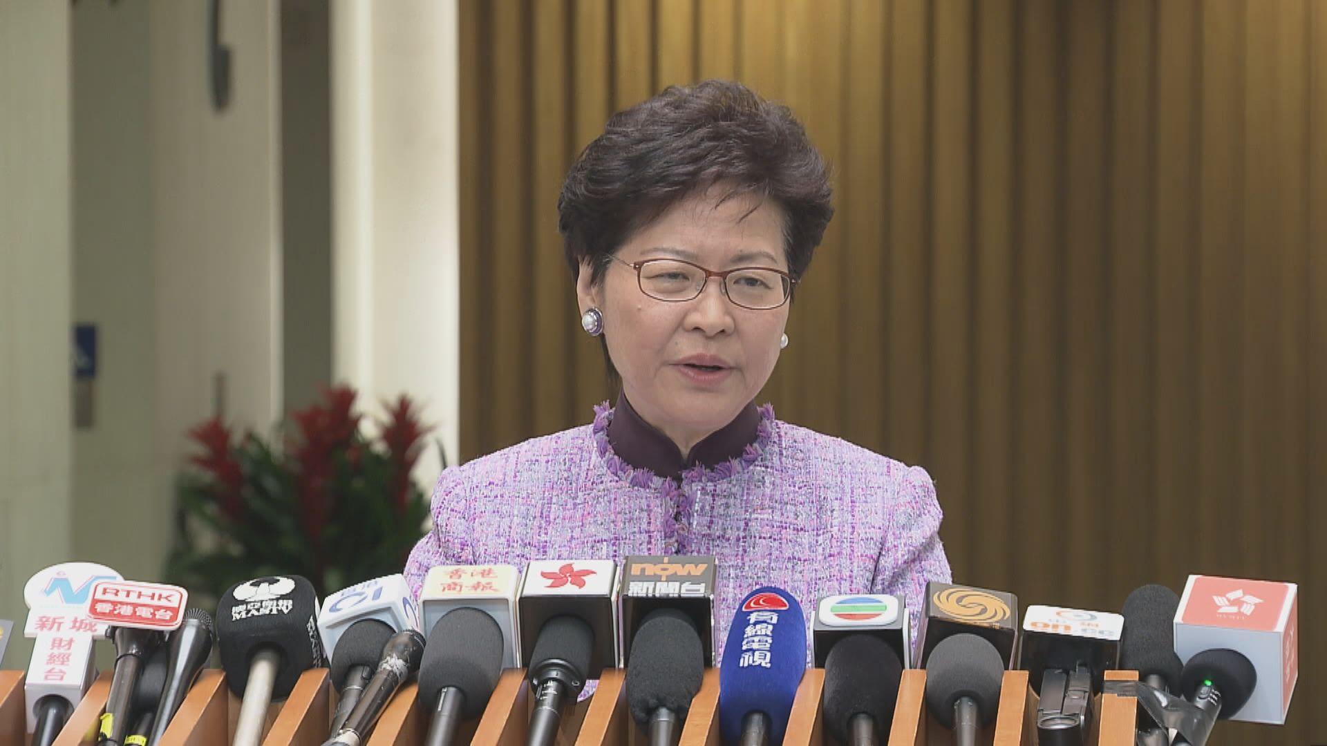 林鄭:檢討私人遊樂場政策後才決定是否收回高球場