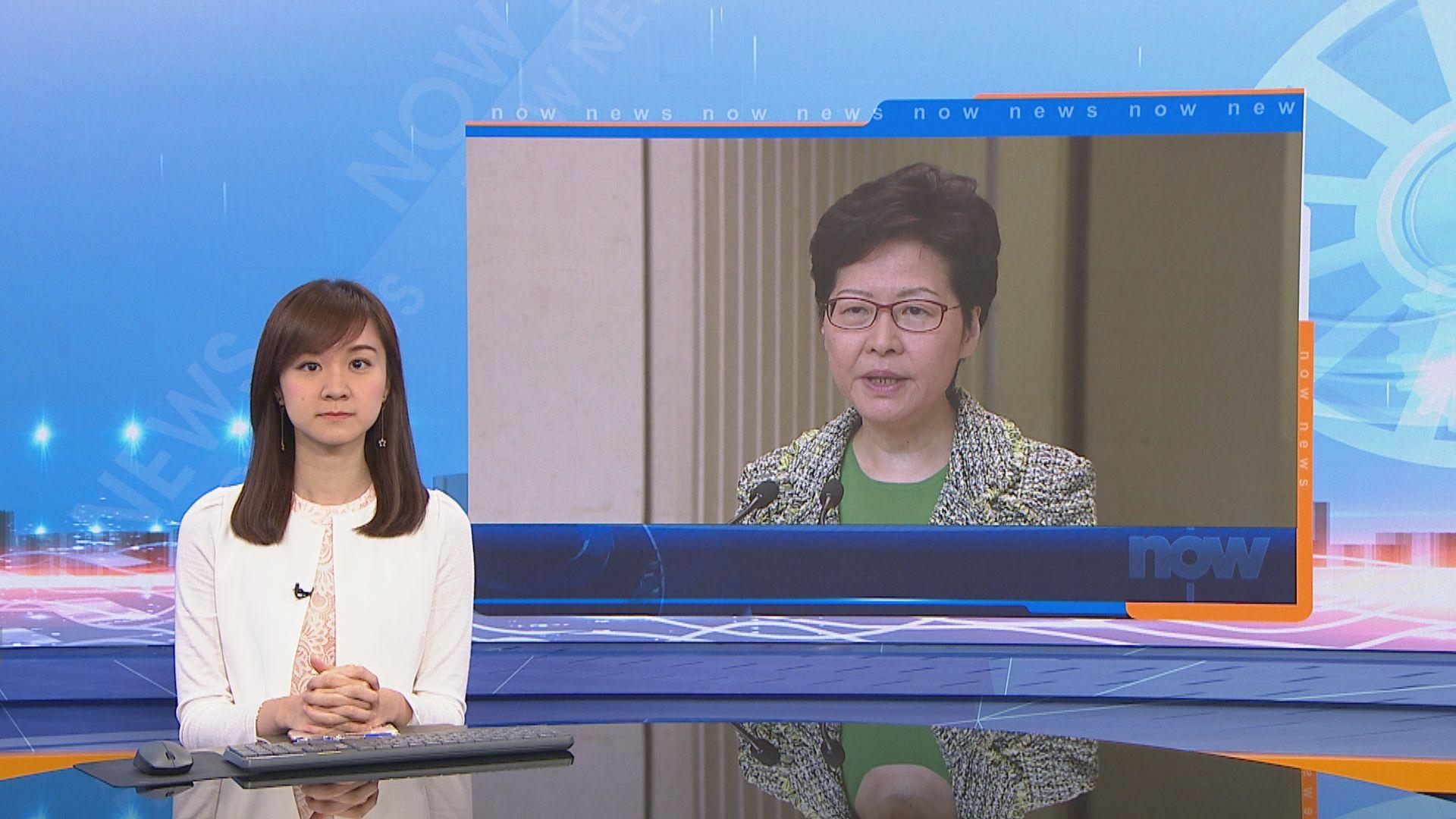 林鄭月娥︰停止暴力王道的方法是法治