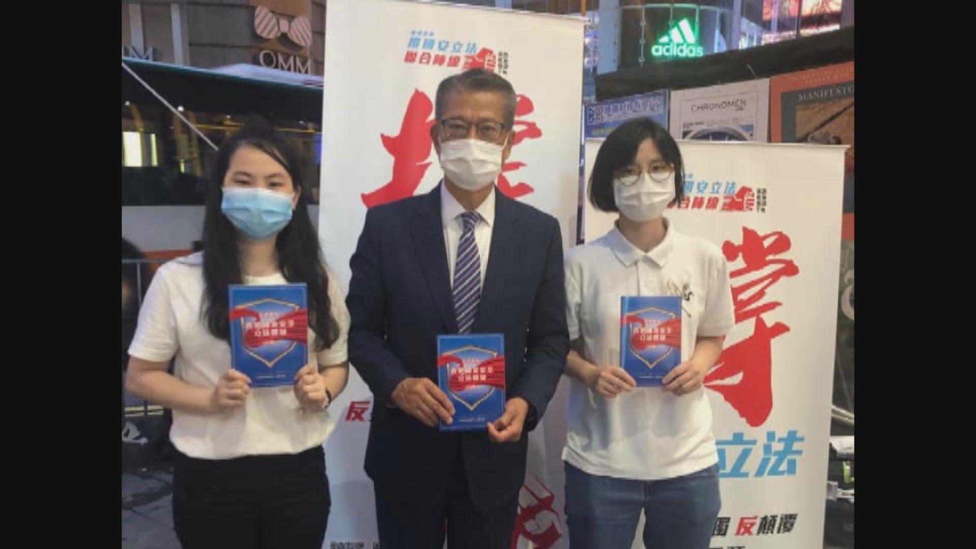多名司局到街站簽名及發言 籲市民支持香港國安法