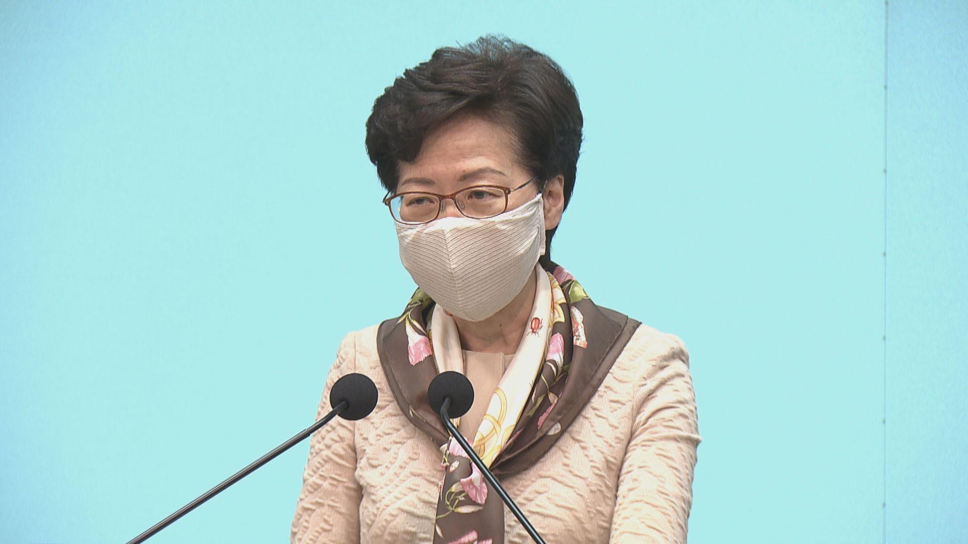 林鄭周三訪京 中央政府將就港區國安法聽取其意見