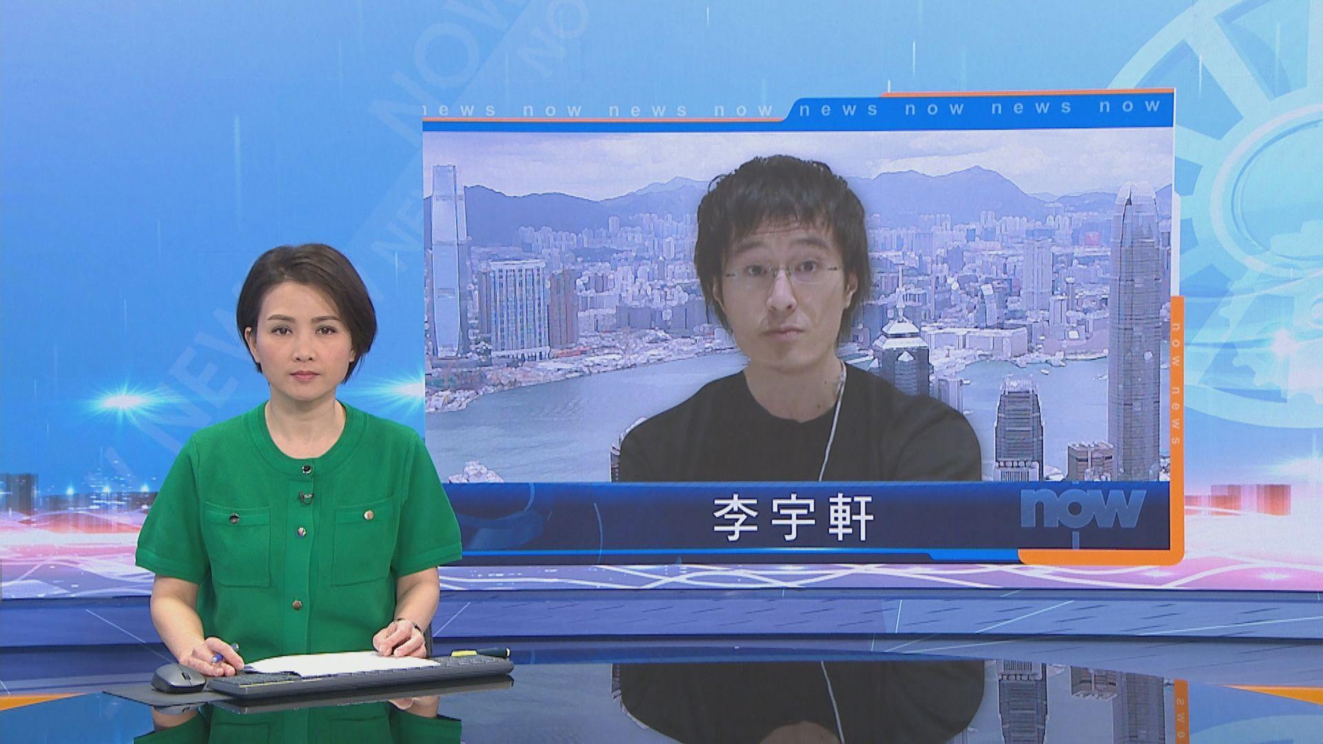 林鄭回應12港人李宇軒案 指執法機構依法處理案件