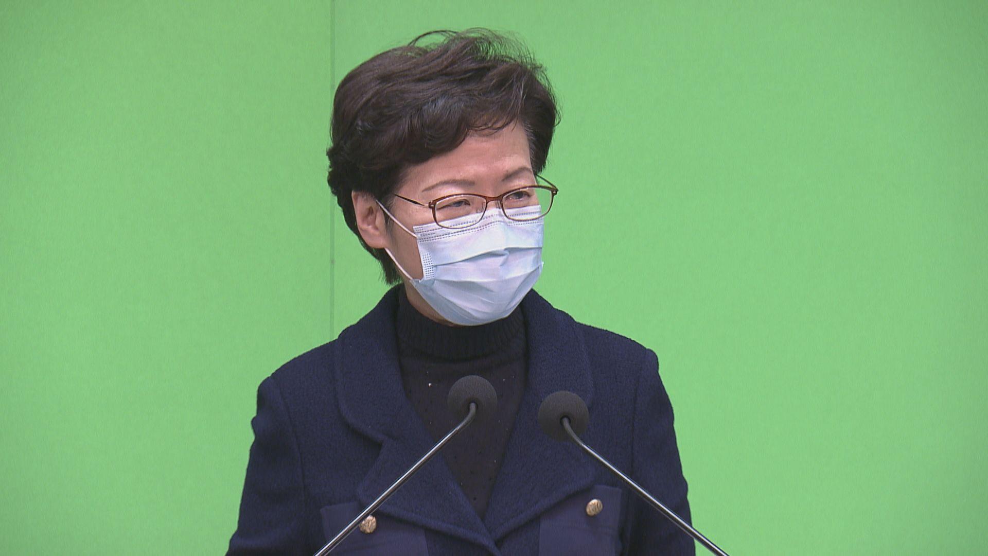 林鄭月娥︰內會情況應由立法會自我糾正