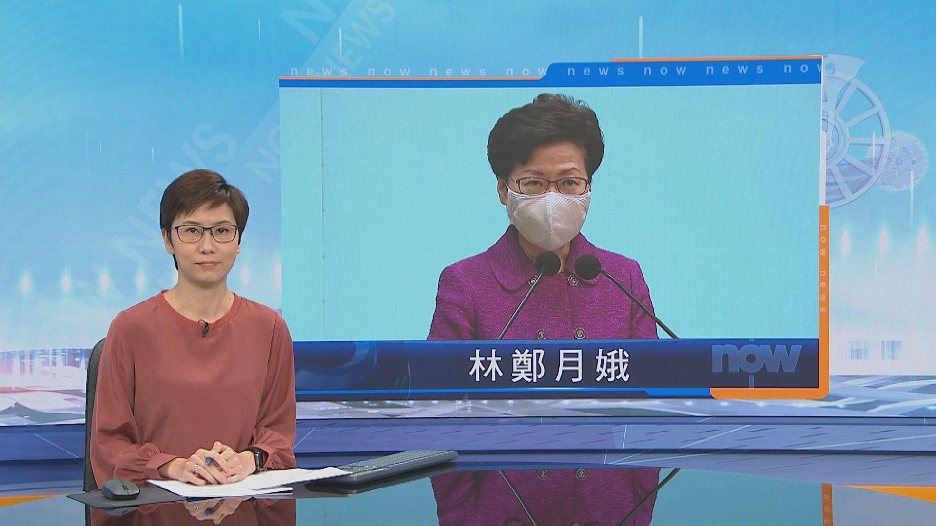 林鄭:應先舉行選委會選舉才到立法會選舉