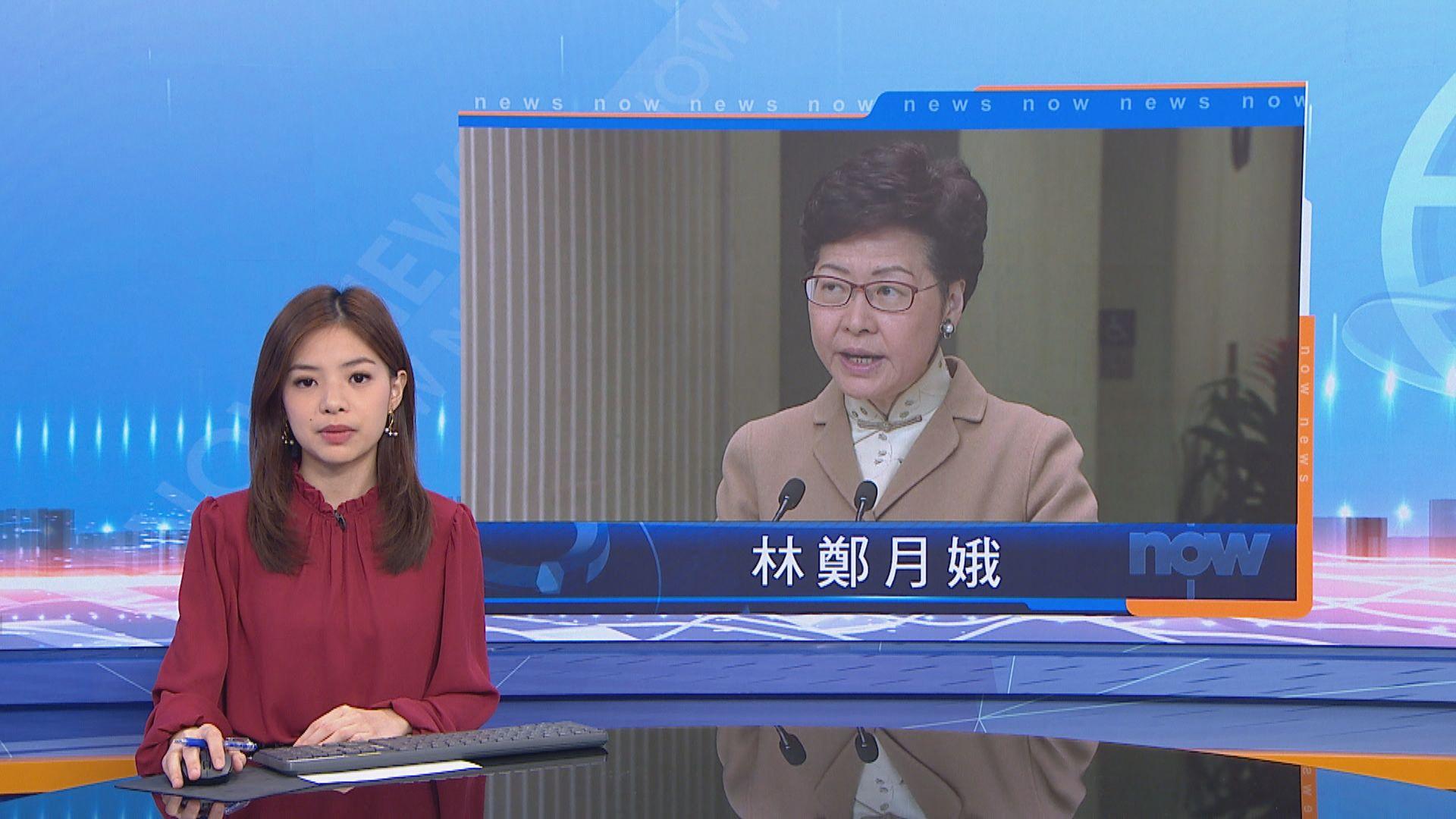 林鄭:不評論王志民免職揣測 將與駱惠寧緊密合作