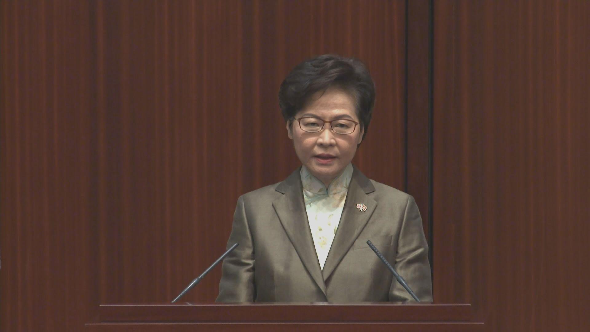 林鄭月娥支持外交部列美國干預香港事務清單
