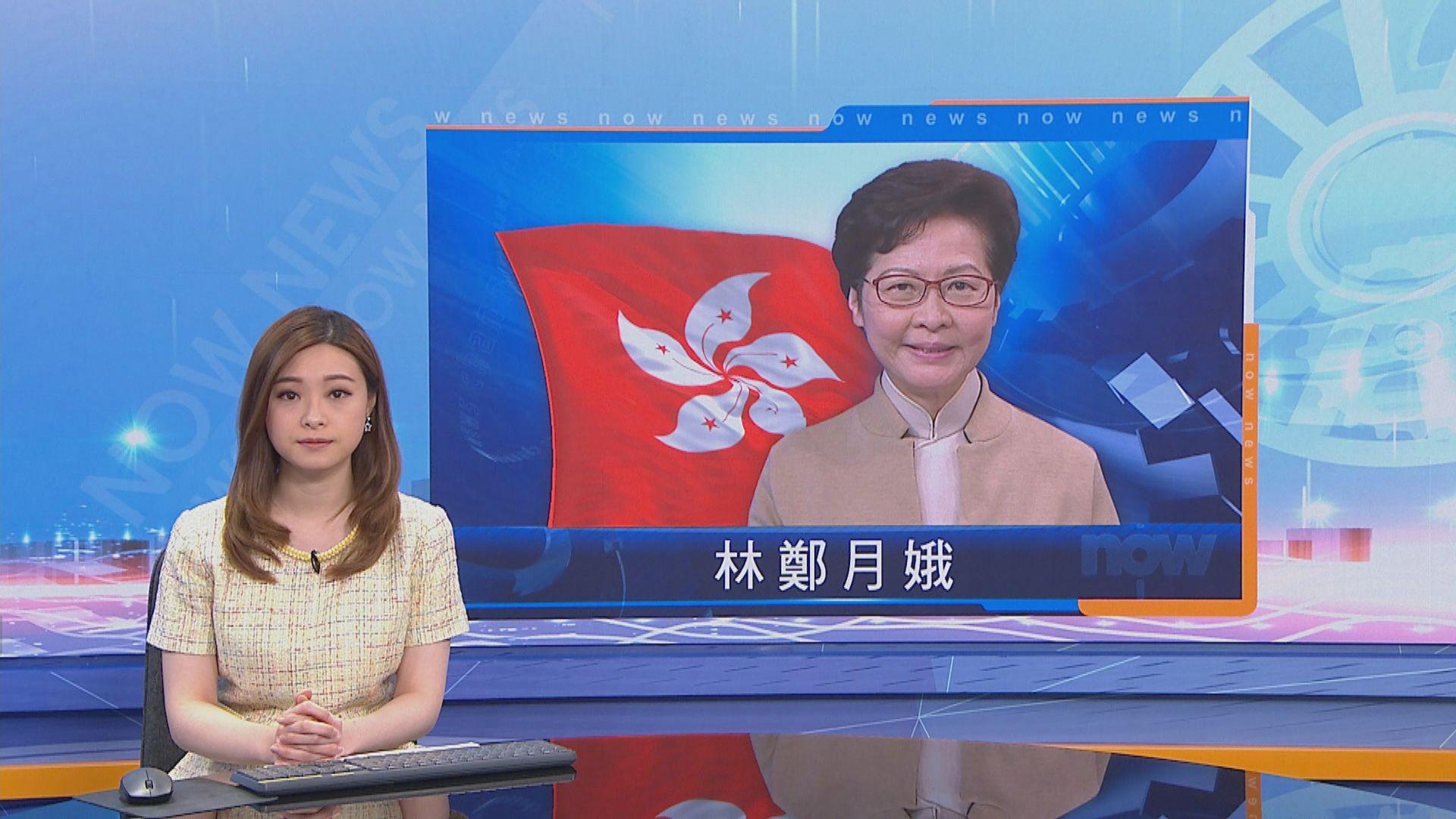 林鄭:決定不強制外傭接種新冠疫苗