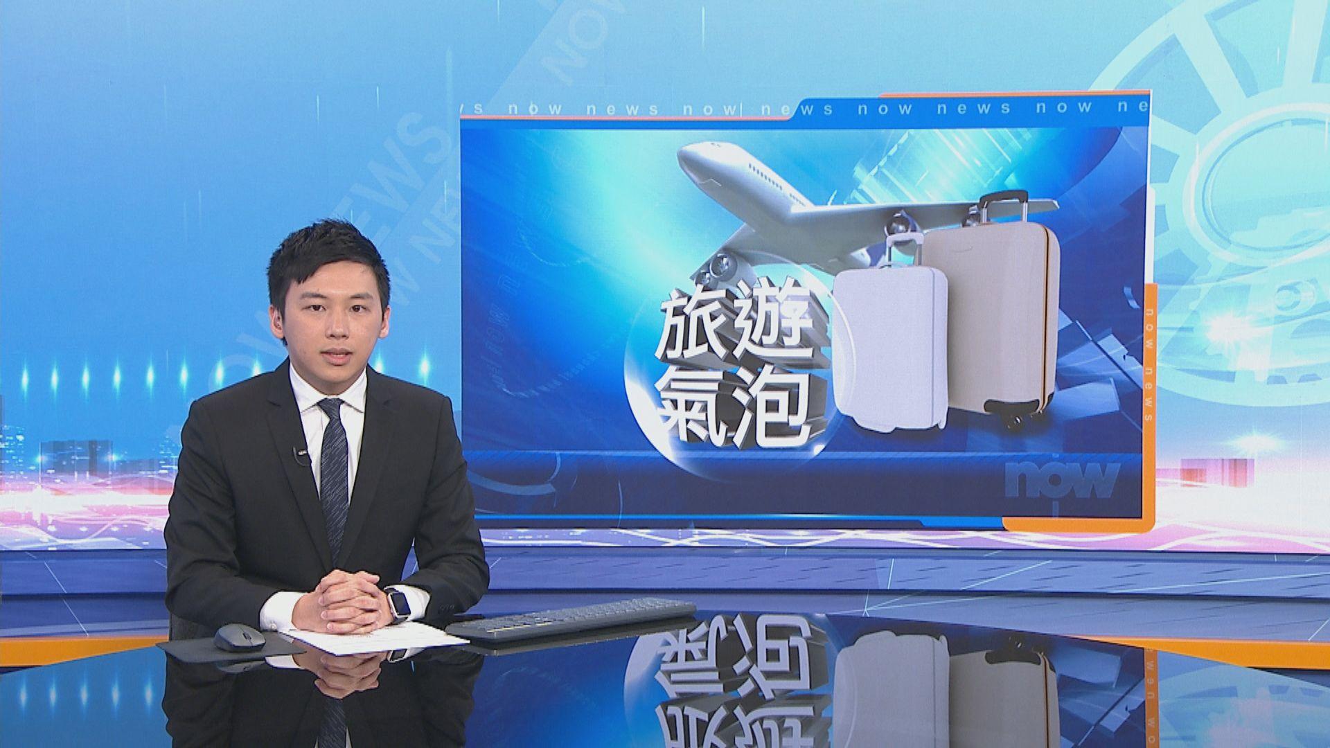 林鄭:港人下月內地返港免檢疫 新加坡旅遊氣泡擬下月實施