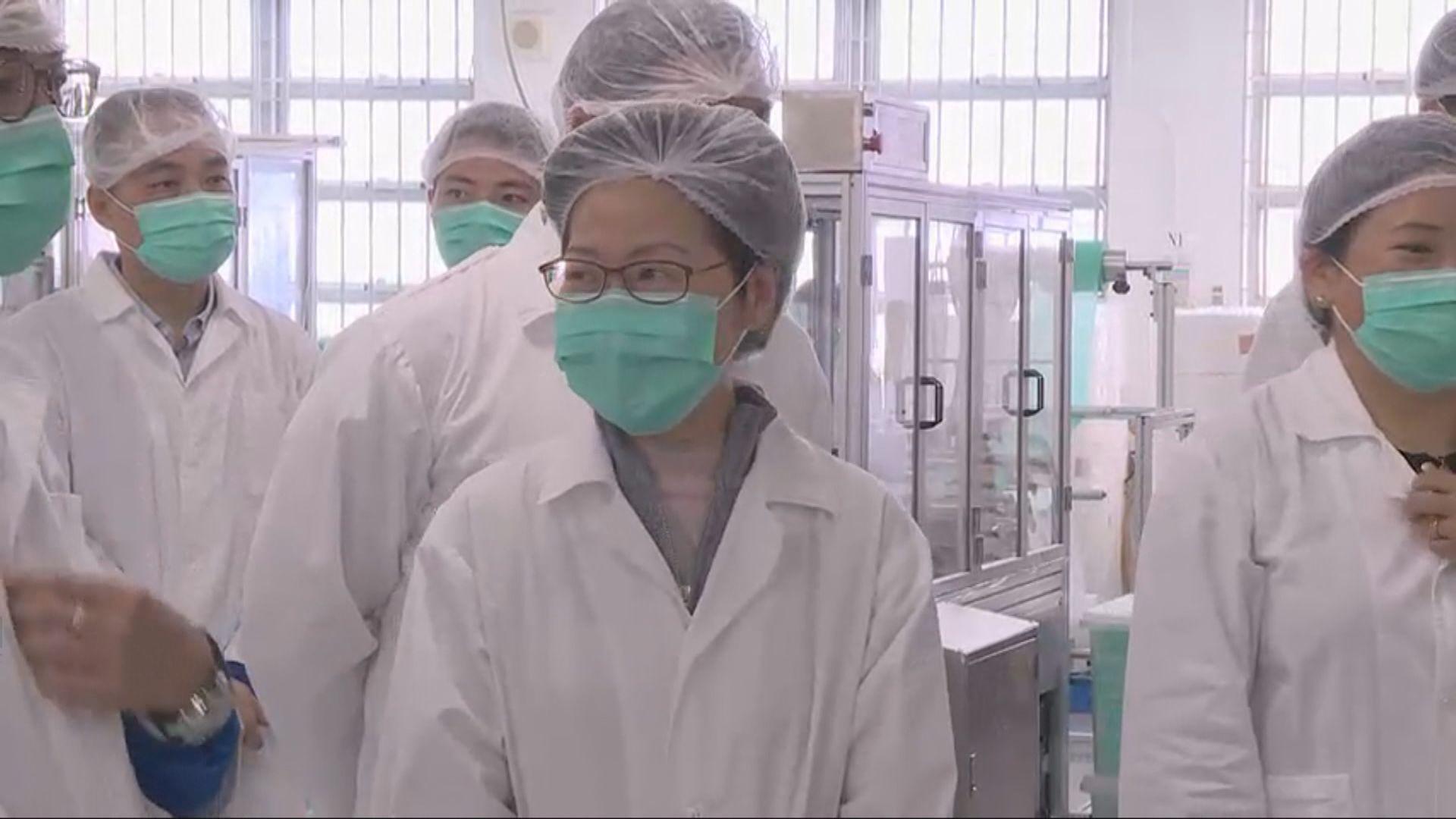 林鄭月娥到訪羅湖懲教所視察口罩增產情況