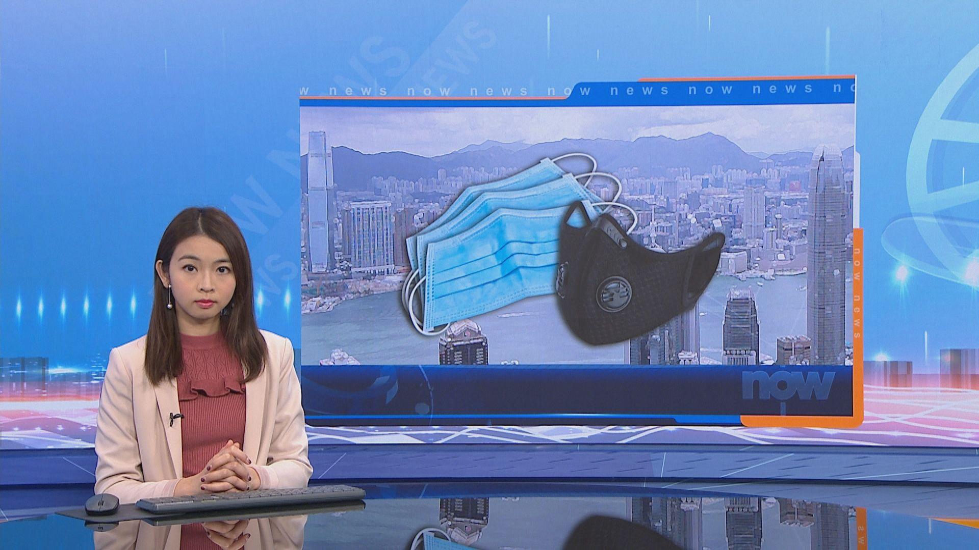 林鄭月娥︰已向部門發出指引以壓縮口罩使用量