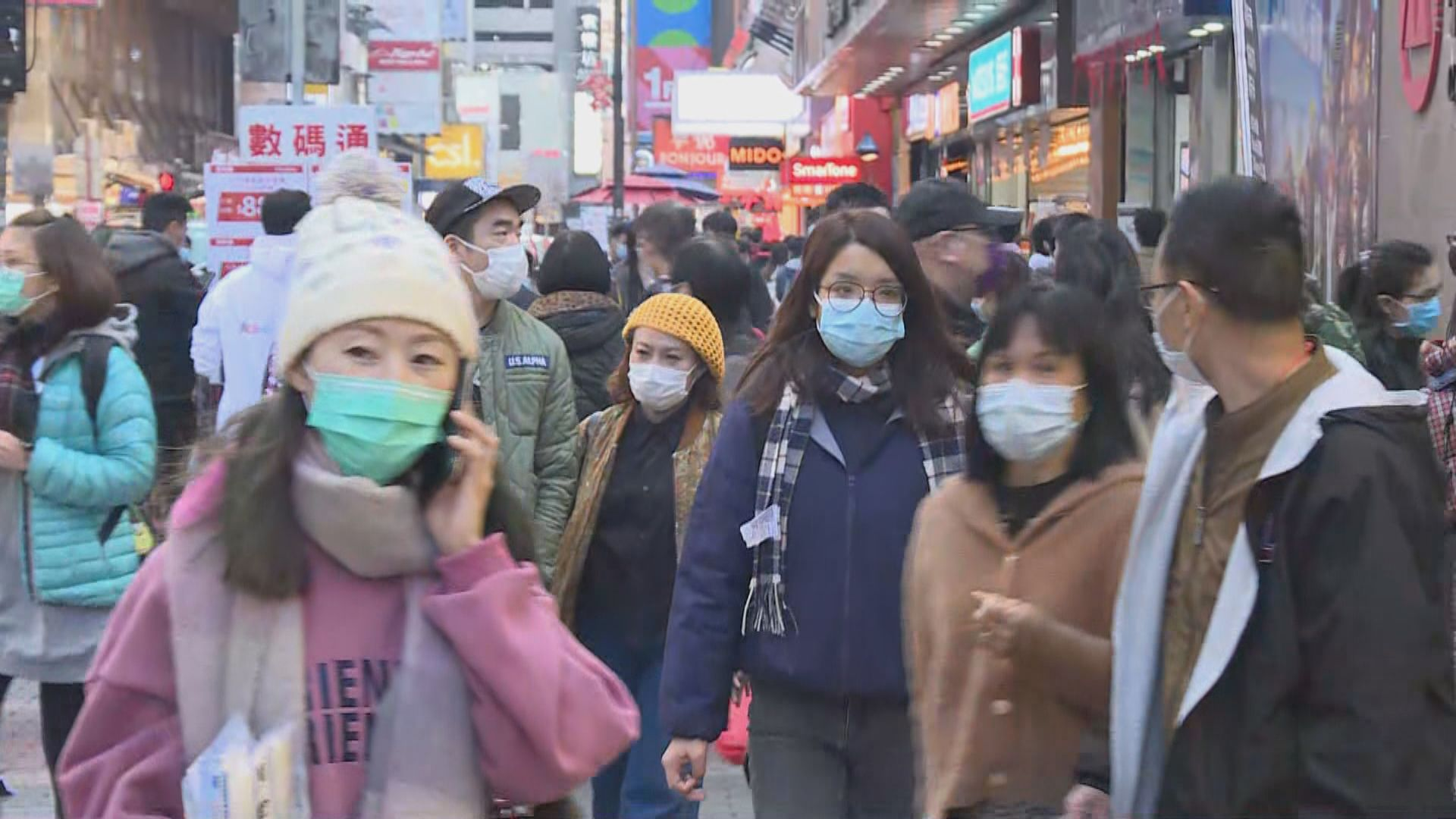 林鄭:疫情下降速度緩慢 需再觀察才放寬防疫措施