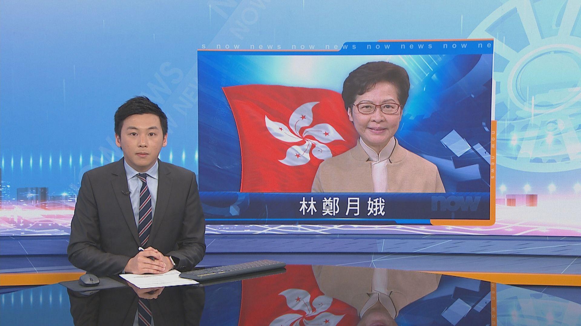 林鄭:社交距離措施將延長 食衞局下午公布詳情