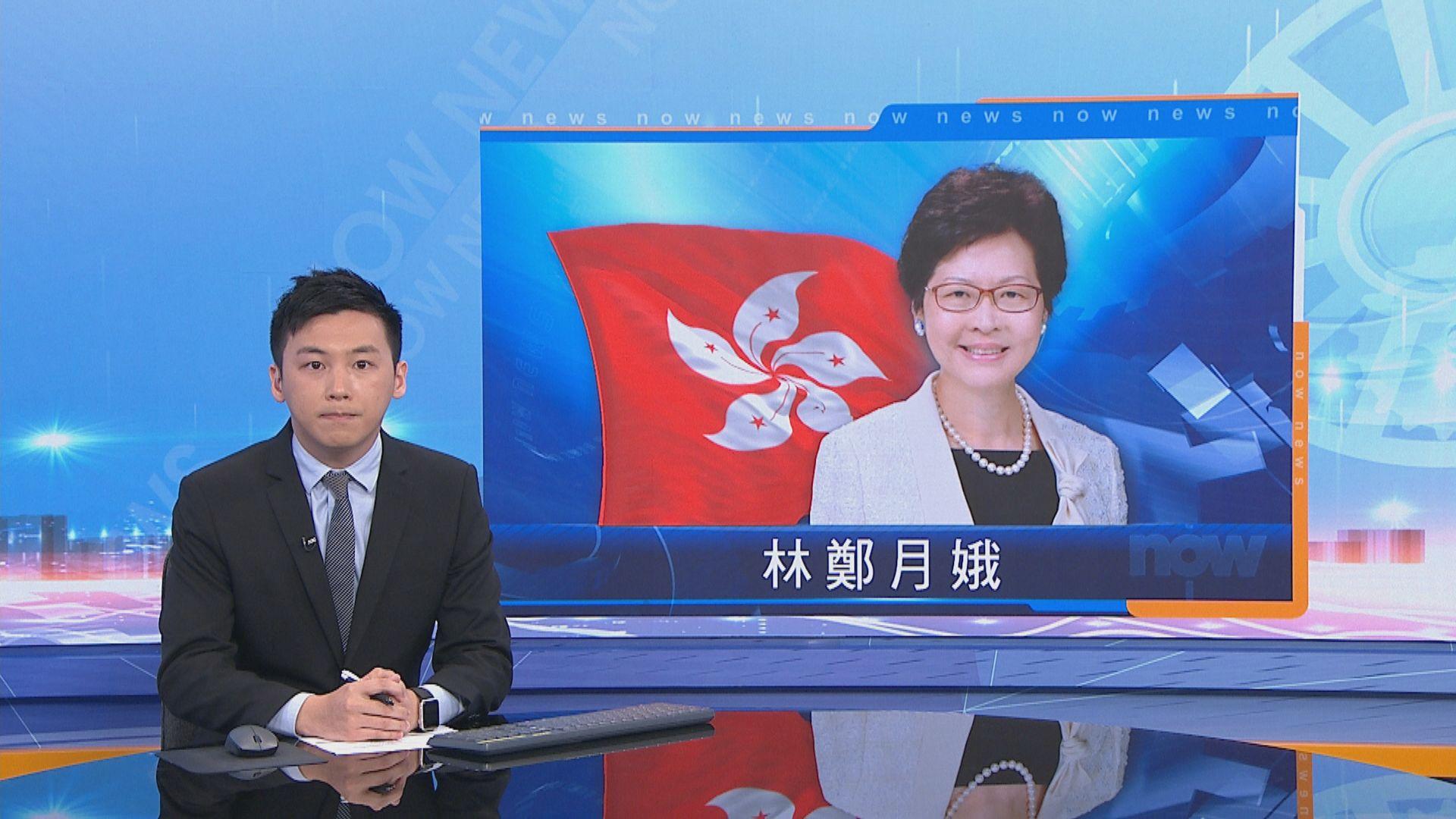 林鄭:星期四屆滿的社交距離措施將會維持一段時間