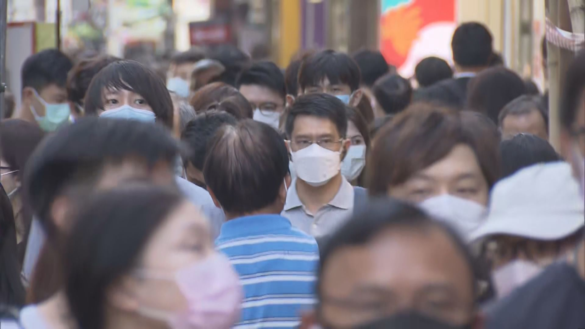 消息:本港新增約八宗確診 至少兩宗源頭不明
