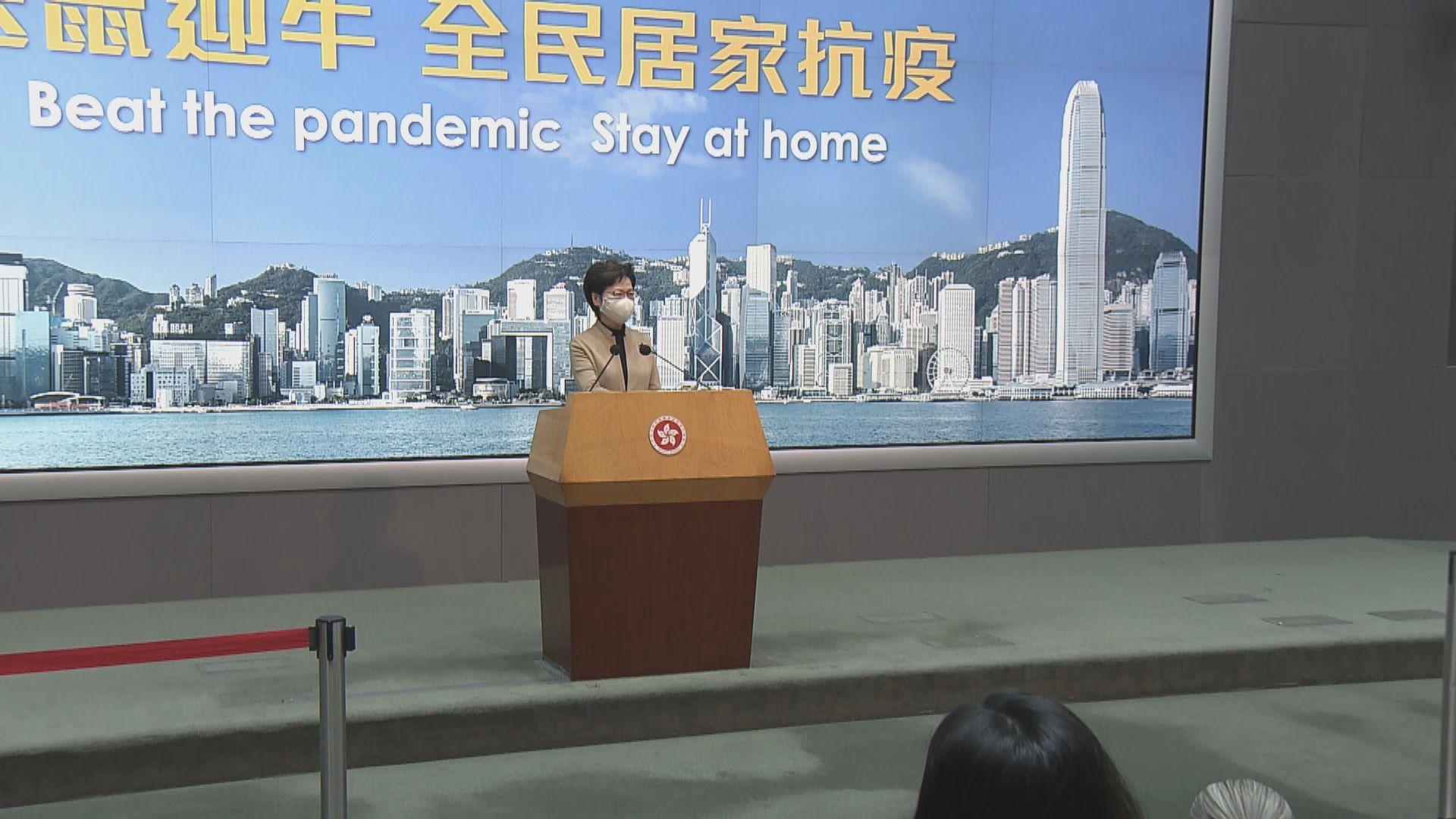 林鄭:市民要以客觀科學看待接種疫苗 勿有政治滲入
