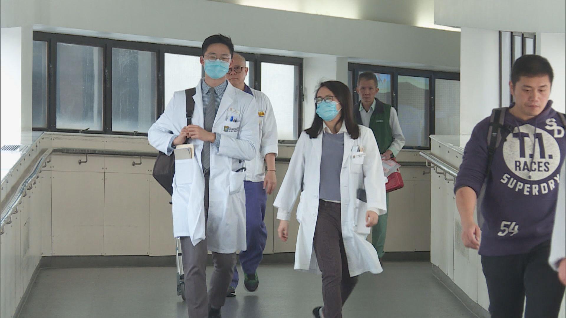 林鄭月娥促業界對衞生署海外醫生一視同仁