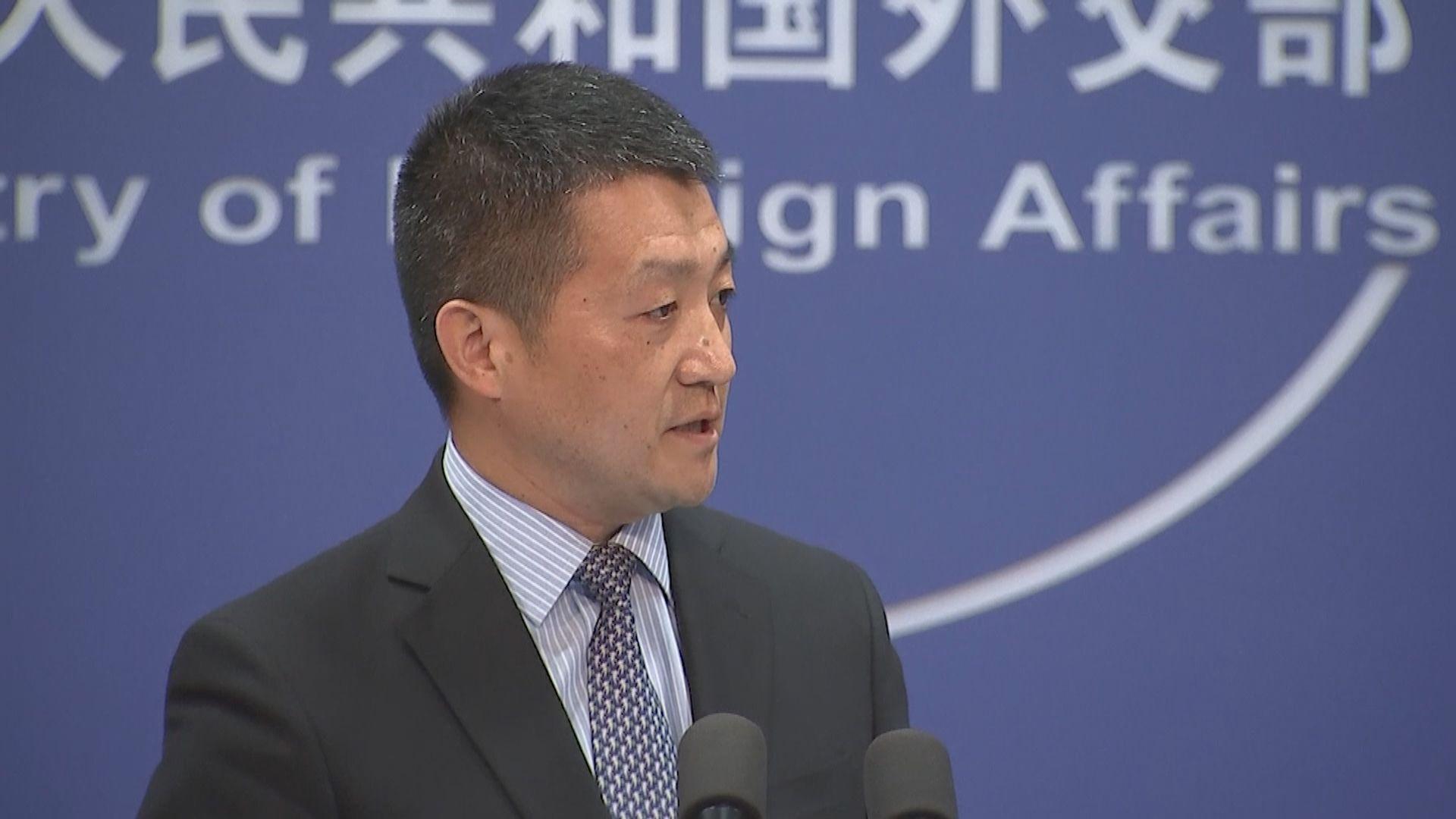 外交部:中央堅定支持林鄭和特區政府施政