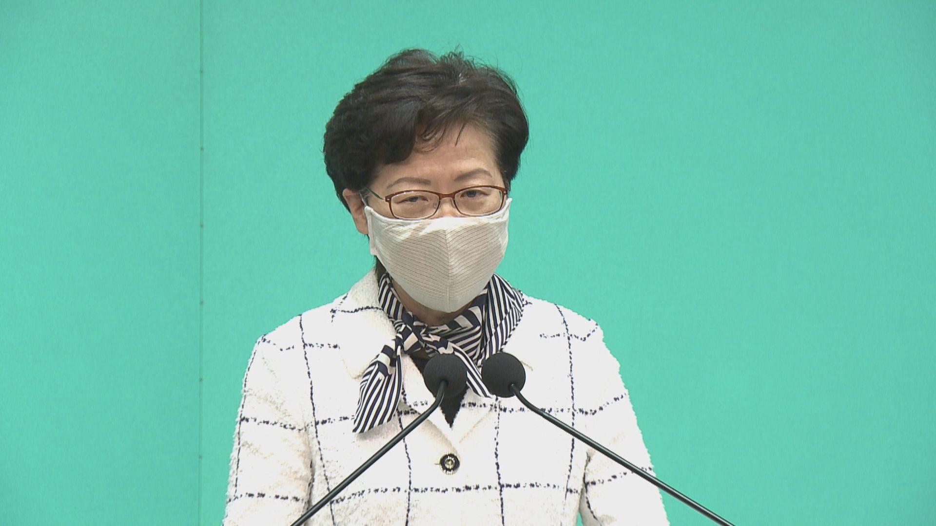 林鄭月娥籲反對國安法人士停止妖魔化立法工作