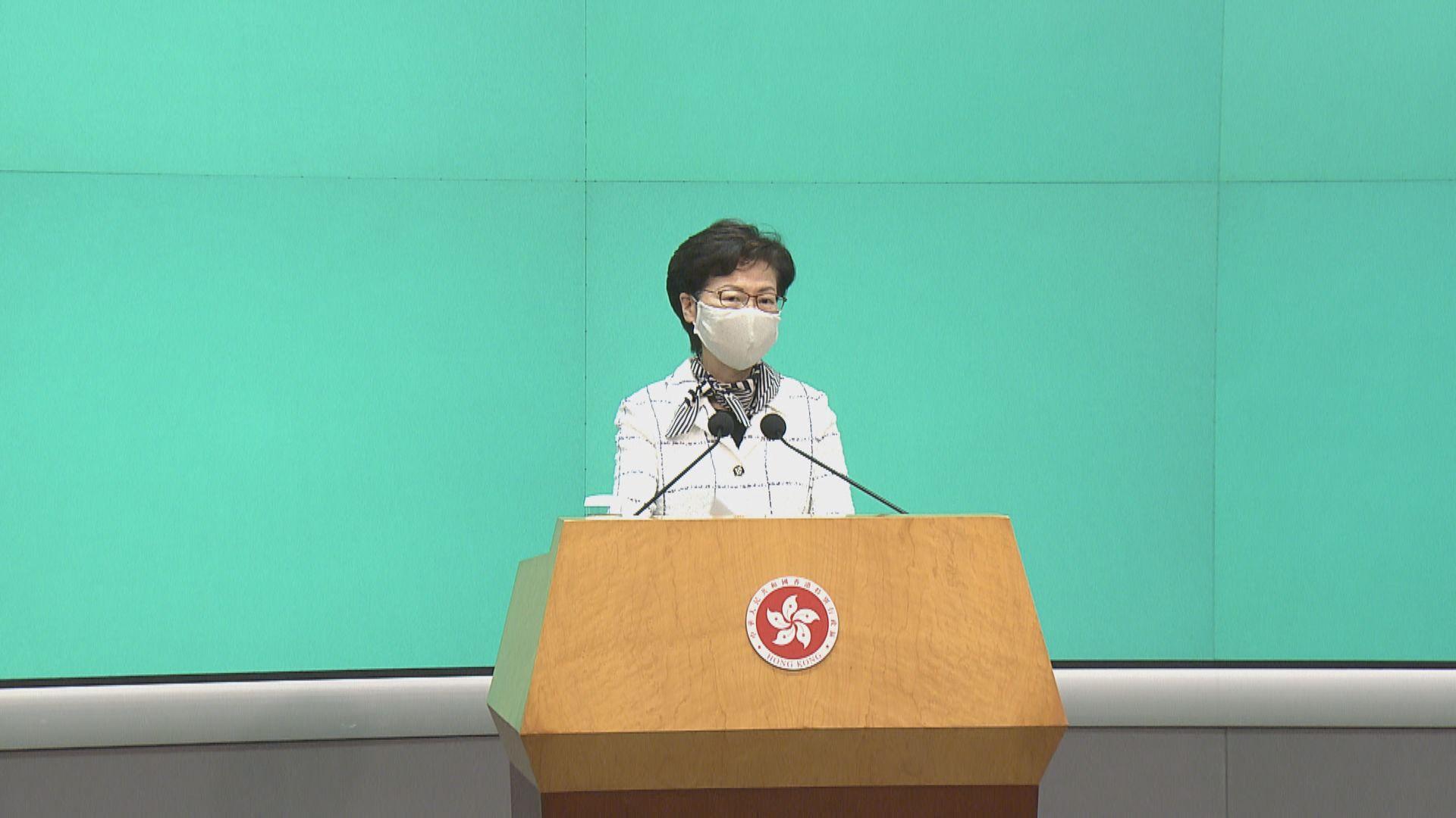 林鄭月娥:人大制定港區國安法是合憲合法合情合理