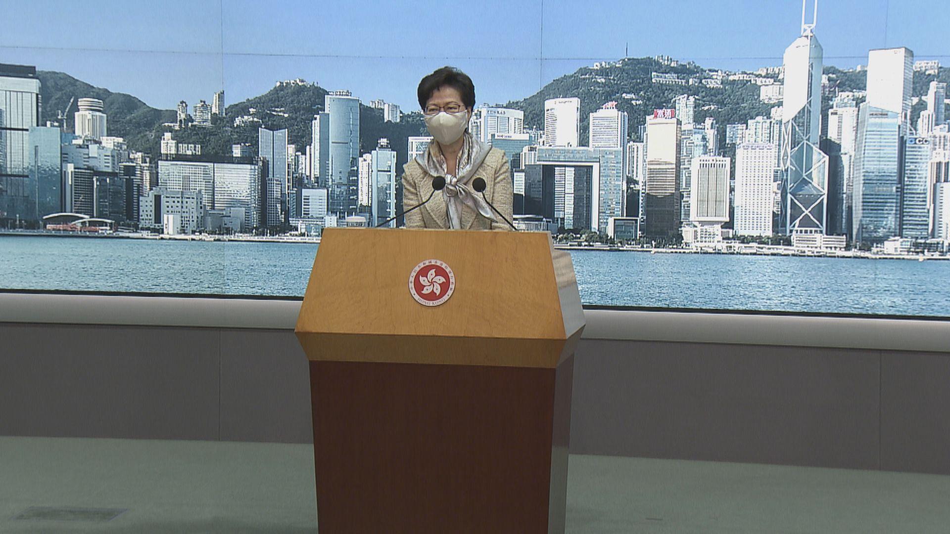 林鄭月娥:會盡最大力落實港區國安法
