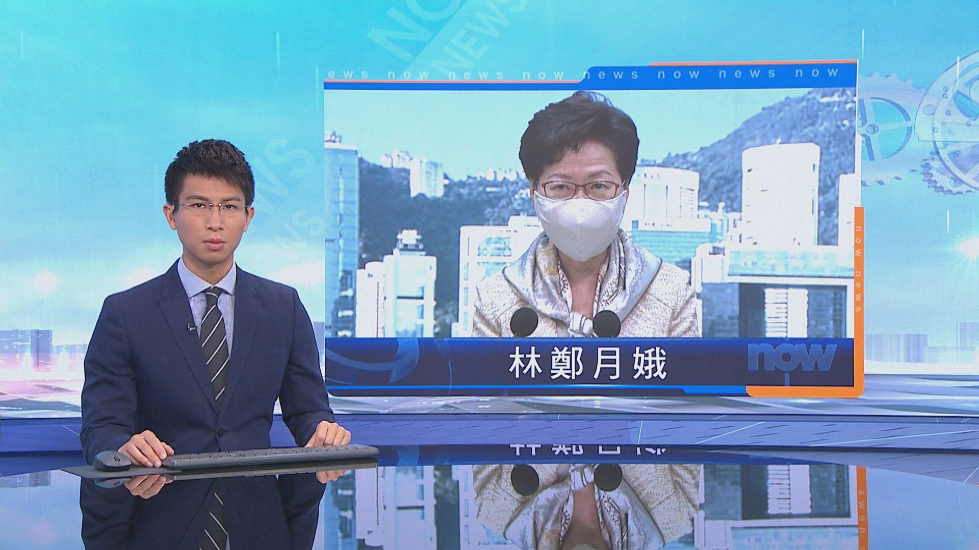 林鄭:已有心理準備外國政府會制裁香港