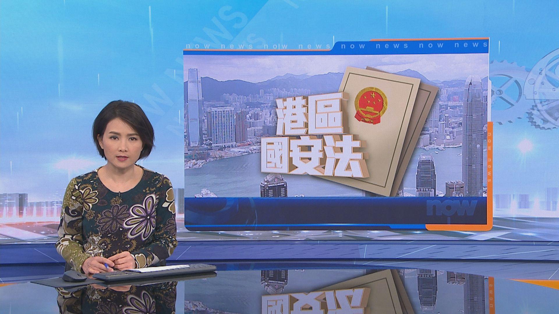 林鄭:港區國安法列入基本法附件三後再回應落實細節