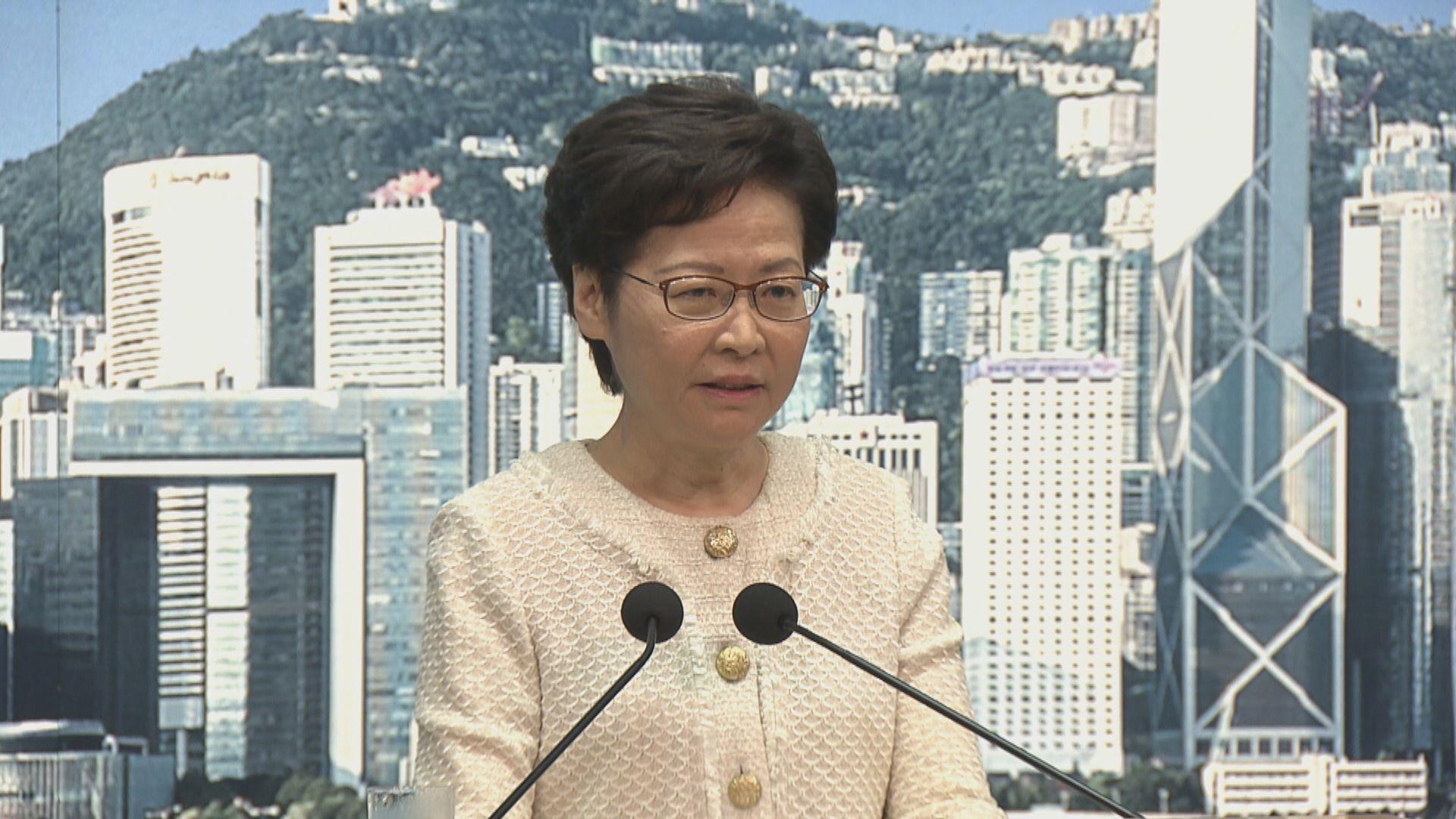 林鄭:制定國安法實施細則是為了保障人權